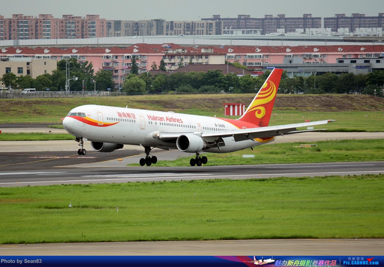 Re:[原创](SHA1500*) 久违的虹桥 BOEING 767-300 B-2490 上海虹桥国际机场