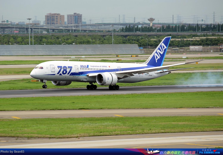 Re:[原创](SHA1500*) 久违的虹桥 BOEING 787-8 JA815A 上海虹桥国际机场