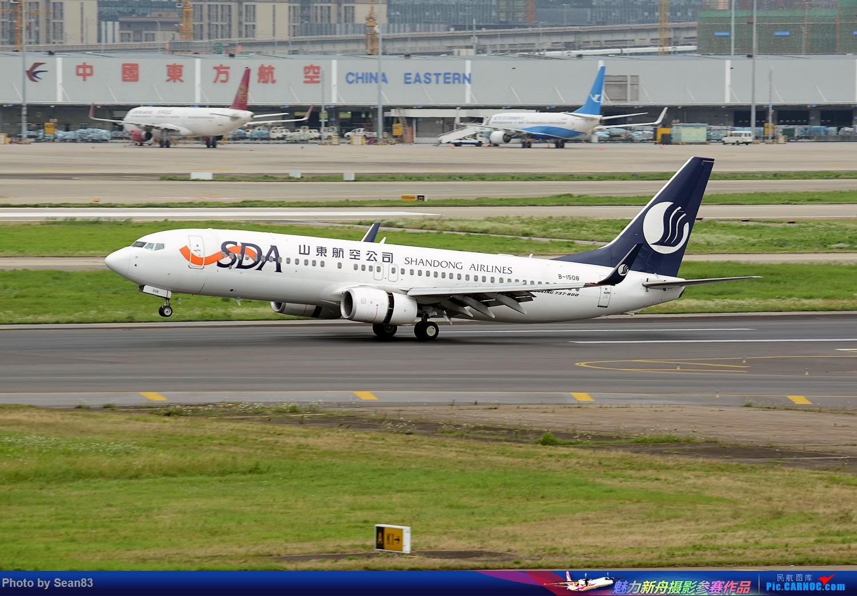 Re:[原创](SHA1500*) 久违的虹桥 BOEING 737-800 B-1508 上海虹桥国际机场