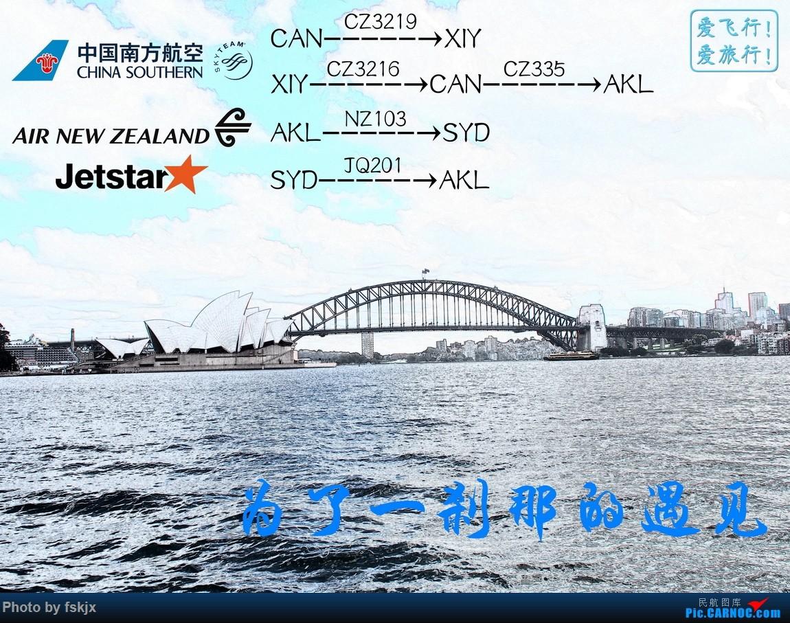 【fskjx的飞行游记☆50】为了一刹那的遇见·悉尼·奥克兰 BOEING 737-800 B-1748 中国广州白云国际机场