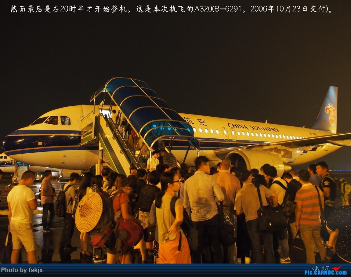 【fskjx的飞行游记☆50】为了一刹那的遇见·悉尼·奥克兰 AIRBUS A320-200 B-6291 中国广州白云国际机场