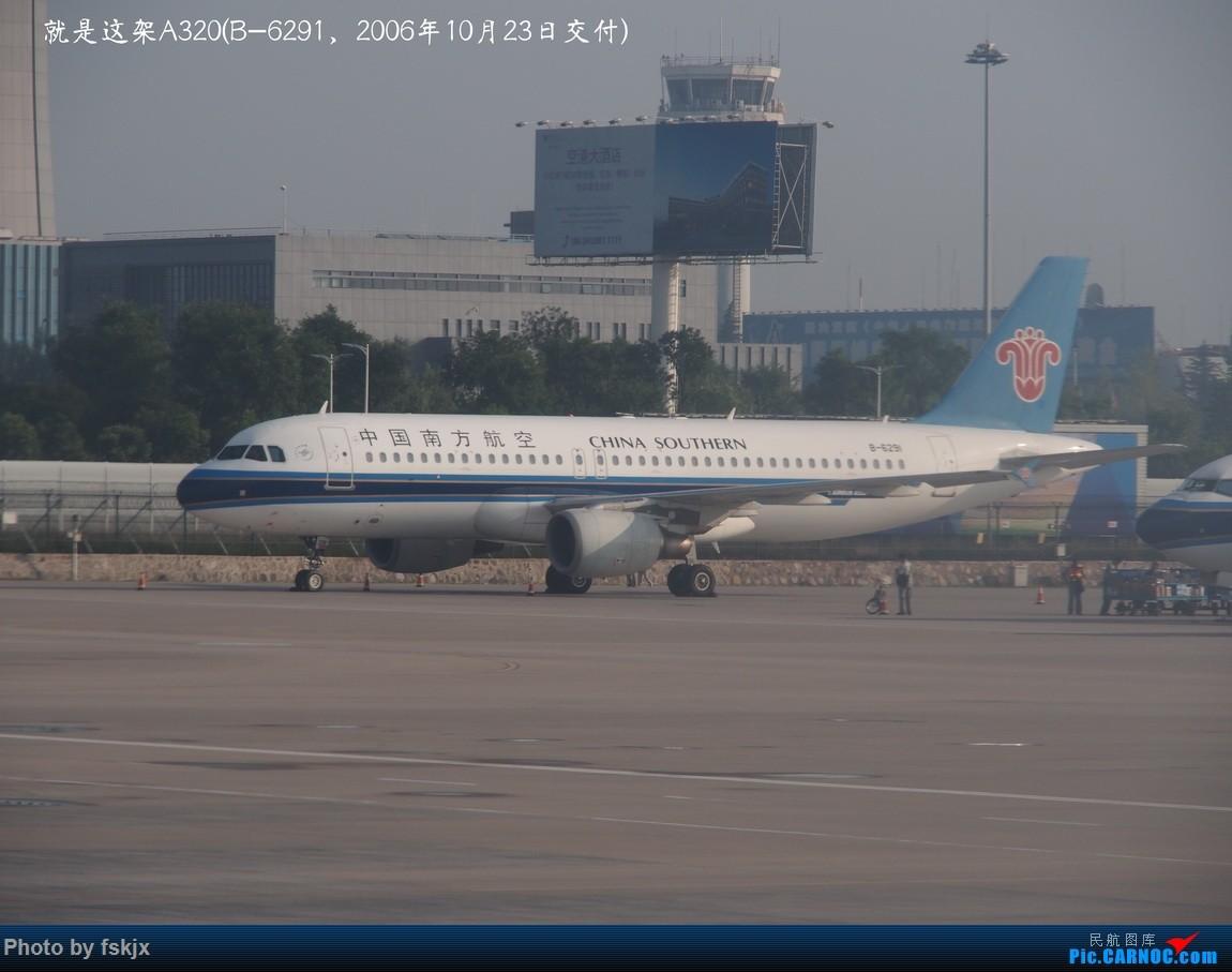 【fskjx的飞行游记☆50】为了一刹那的遇见·悉尼·奥克兰 AIRBUS A320-200 B-6291 中国西安咸阳国际机场