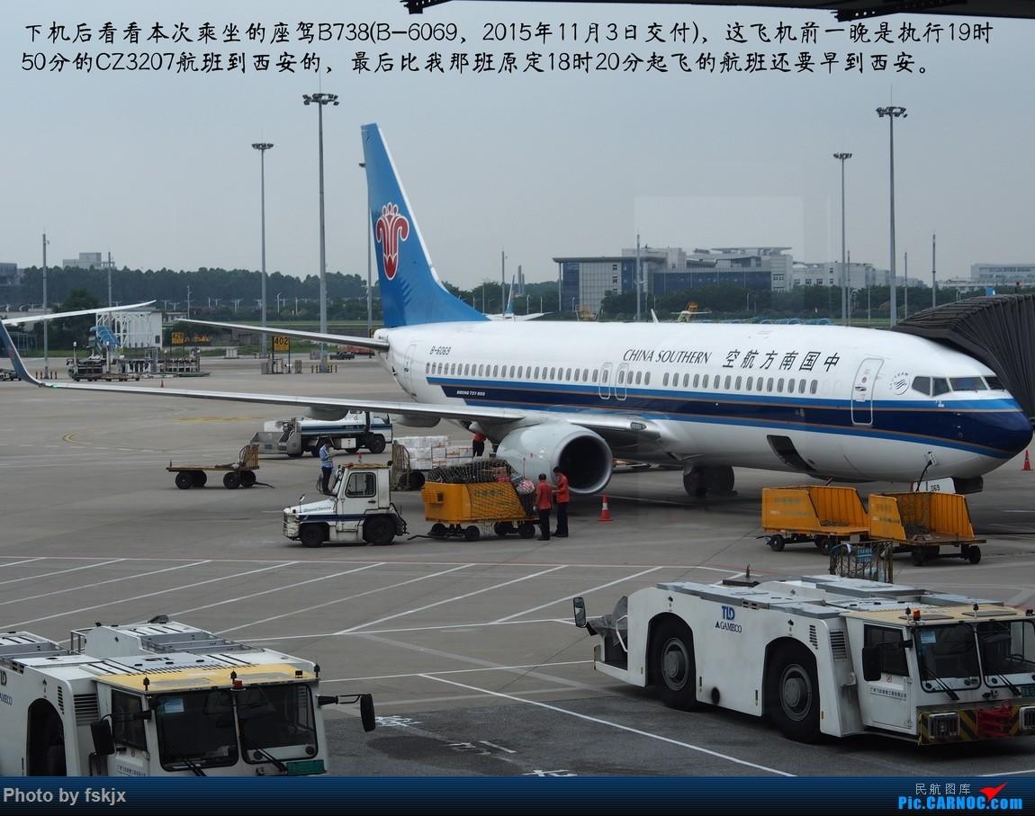 【fskjx的飞行游记☆50】为了一刹那的遇见·悉尼·奥克兰 BOEING 737-800 B-6069 中国广州白云国际机场
