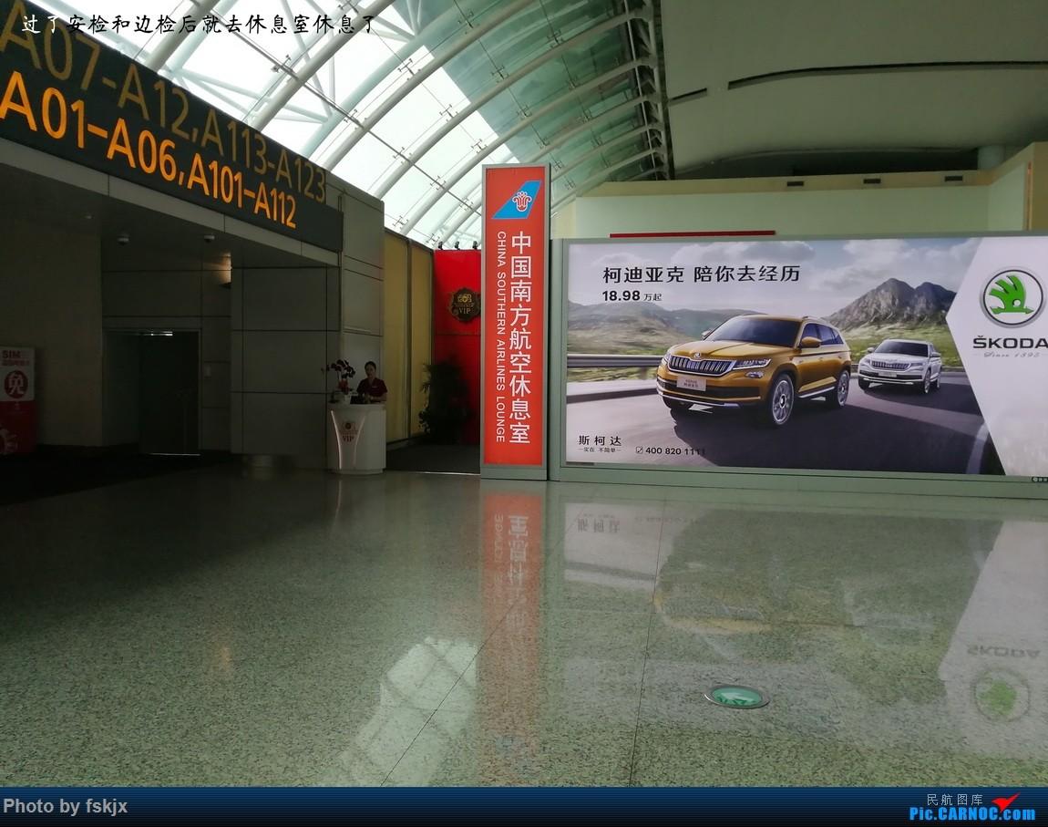 【fskjx的飞行游记☆50】为了一刹那的遇见·悉尼·奥克兰    中国广州白云国际机场