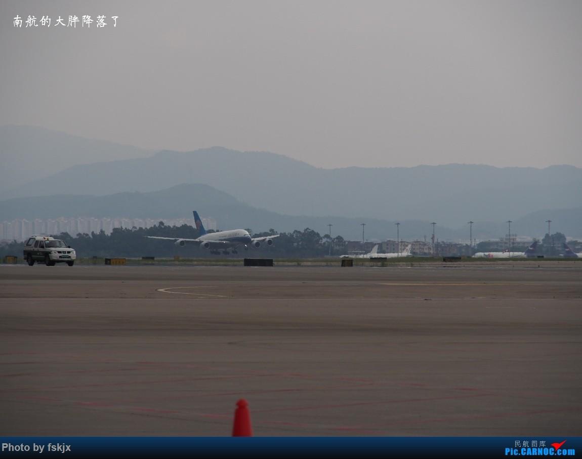 【fskjx的飞行游记☆50】为了一刹那的遇见·悉尼·奥克兰 AIRBUS A380  中国广州白云国际机场