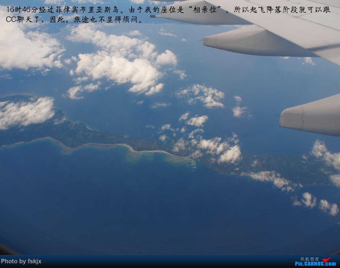 【fskjx的飞行游记☆50】为了一刹那的遇见·悉尼·奥克兰 AIRBUS A330-200 B-6515