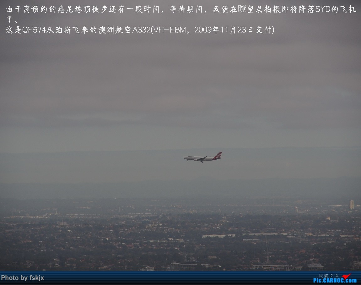 【fskjx的飞行游记☆50】为了一刹那的遇见·悉尼·奥克兰 AIRBUS A330-200 VH-EBM