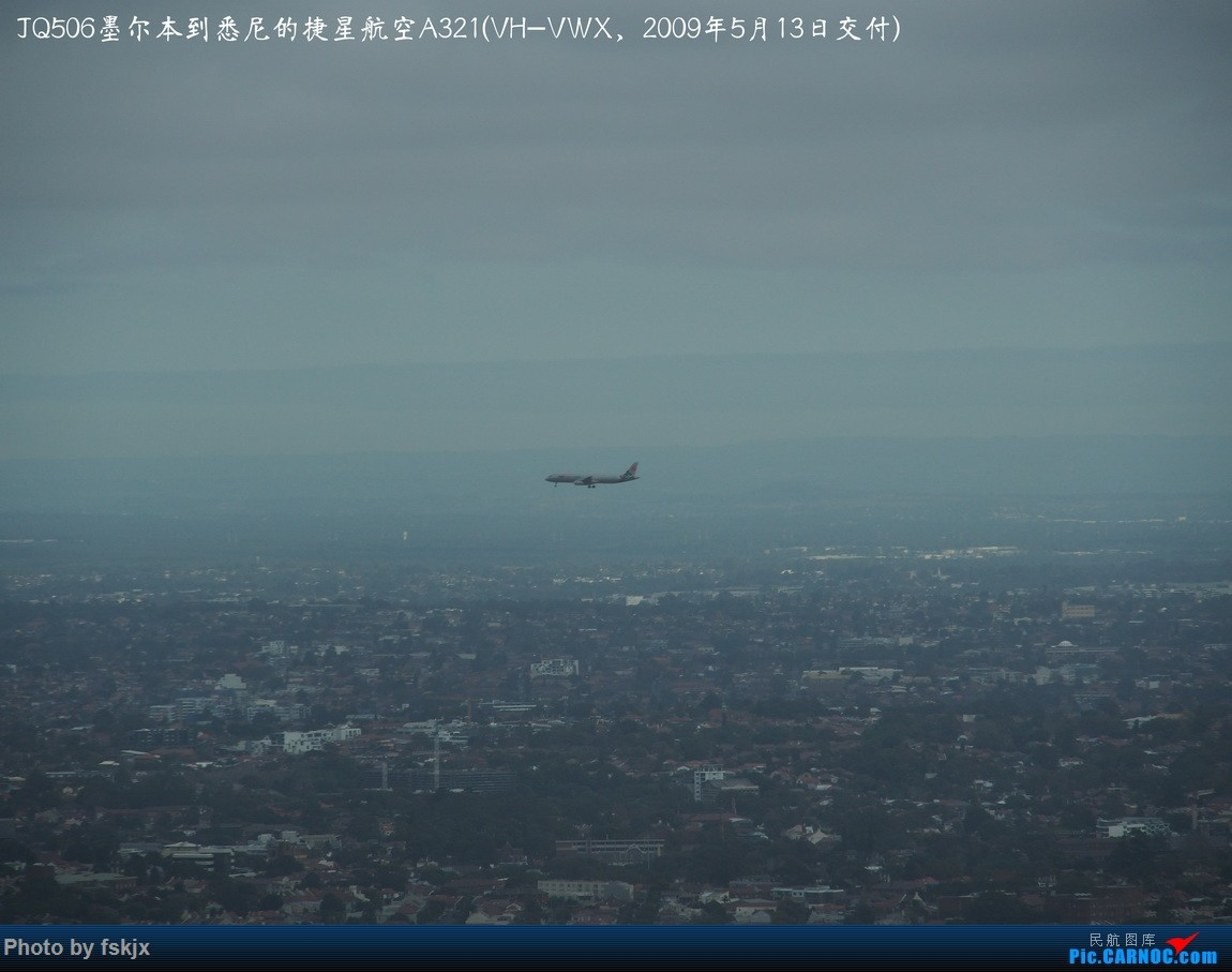 【fskjx的飞行游记☆50】为了一刹那的遇见·悉尼·奥克兰 AIRBUS A321 VH-VWX
