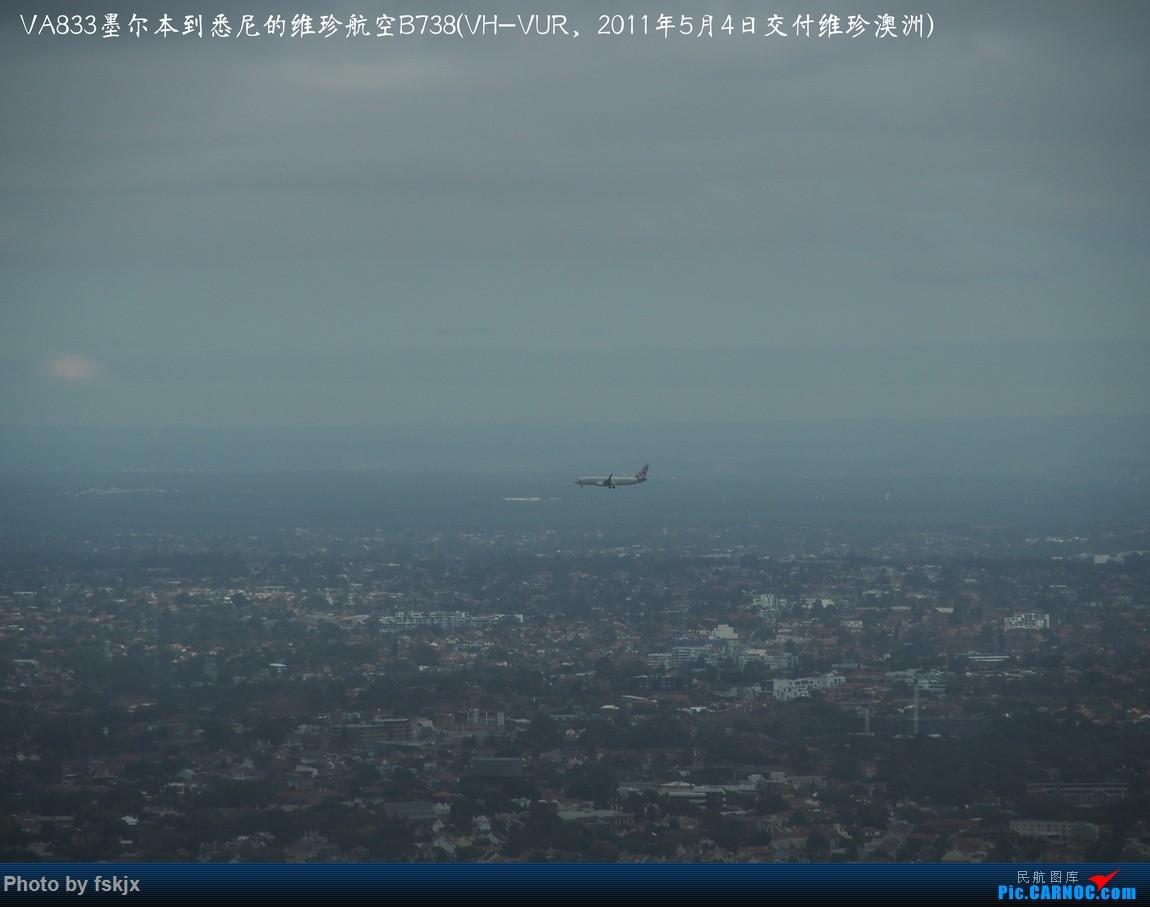Re:【fskjx的飞行游记☆50】为了一刹那的遇见·悉尼·奥克兰 BOEING 737-800 VH-VUR