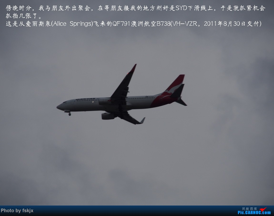 【fskjx的飞行游记☆50】为了一刹那的遇见·悉尼·奥克兰 BOEING 737-800 VH-VZR