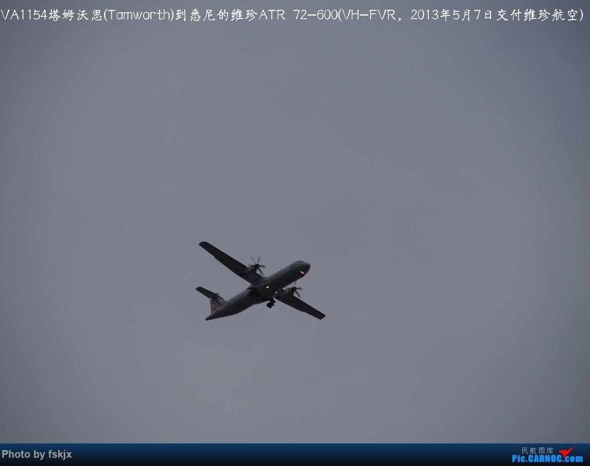 【fskjx的飞行游记☆50】为了一刹那的遇见·悉尼·奥克兰 ATR-72 VH-FVR