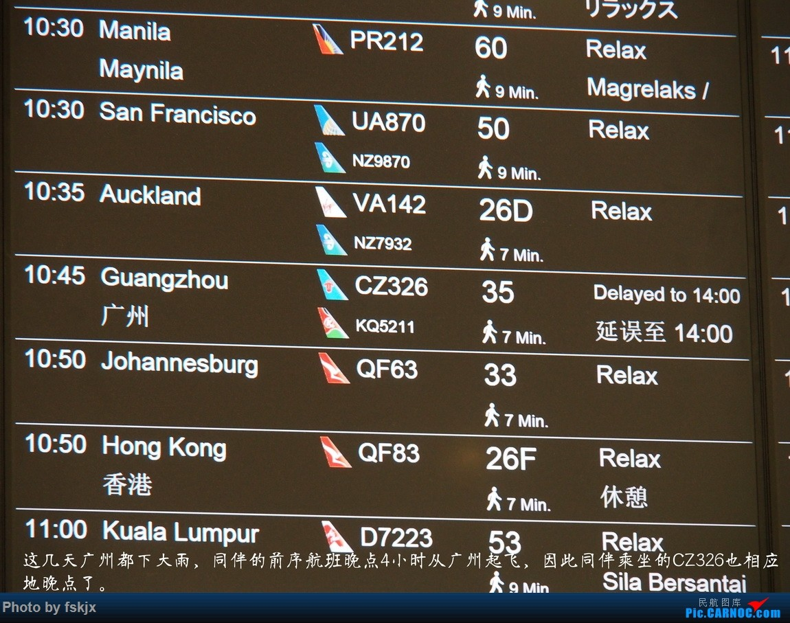 【fskjx的飞行游记☆50】为了一刹那的遇见·悉尼·奥克兰    澳大利亚悉尼金斯福德·史密斯机场