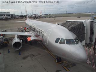 Re:【fskjx的飞行游记☆50】为了一刹那的遇见·悉尼·奥克兰