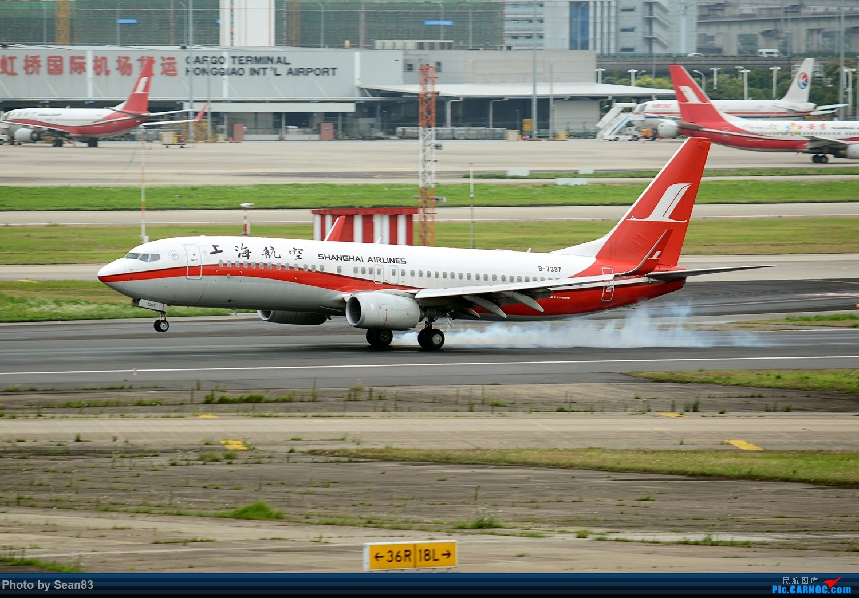 Re:[原创](SHA1500*) 久违的虹桥 BOEING 737-800 B-7397 上海虹桥国际机场