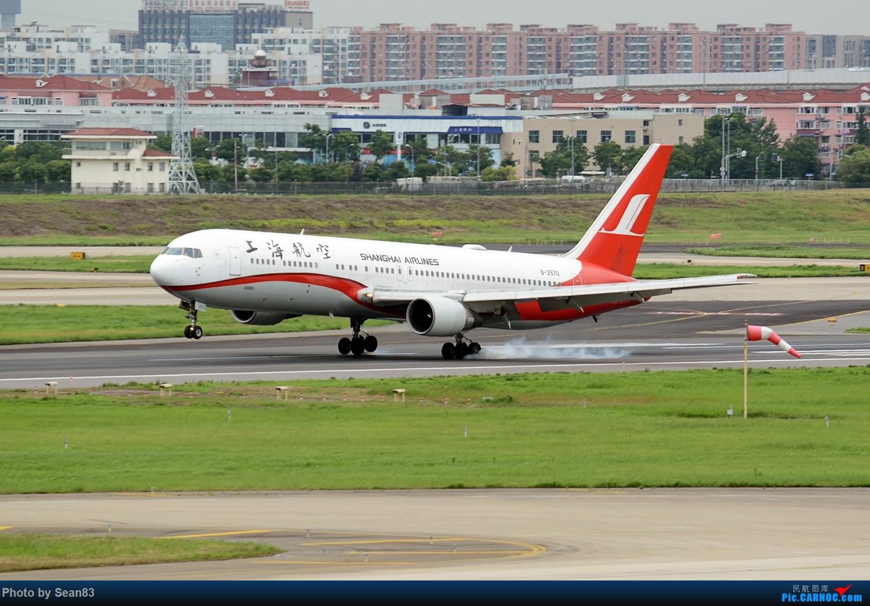 Re:[原创](SHA1500*) 久违的虹桥 BOEING 767-300 B-2570 上海虹桥国际机场