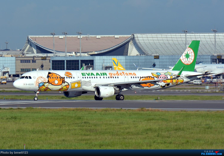 【TPE桃园】一图发存在,长荣蛋黄派! AIRBUS A321-200 B-16205 中国台北桃园国际机场