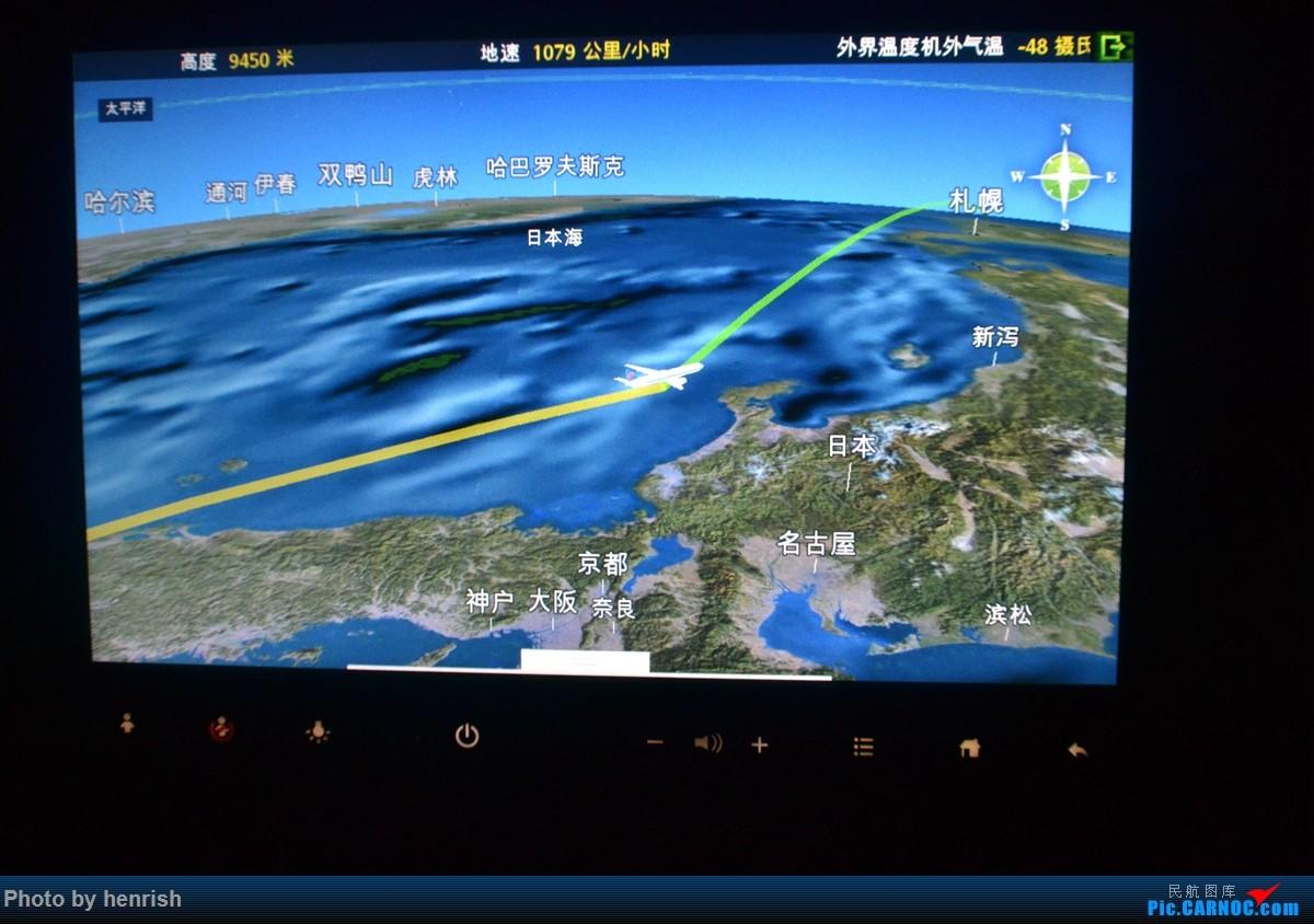 Re:【与肥威同游(42)】2016DEC,第二次加美游(上集),体验直飞YYZ长航线,尝试波音稀有机型。【广东青少年拍机小队】【广州,你好!】