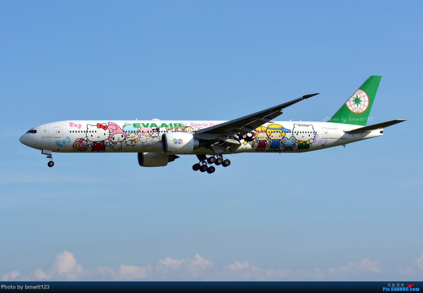 [原创]【TPE桃园】人生第二架彩绘机:长荣77W猫机B-16703 BOEING 777-300ER B-16703 中国台北桃园国际机场
