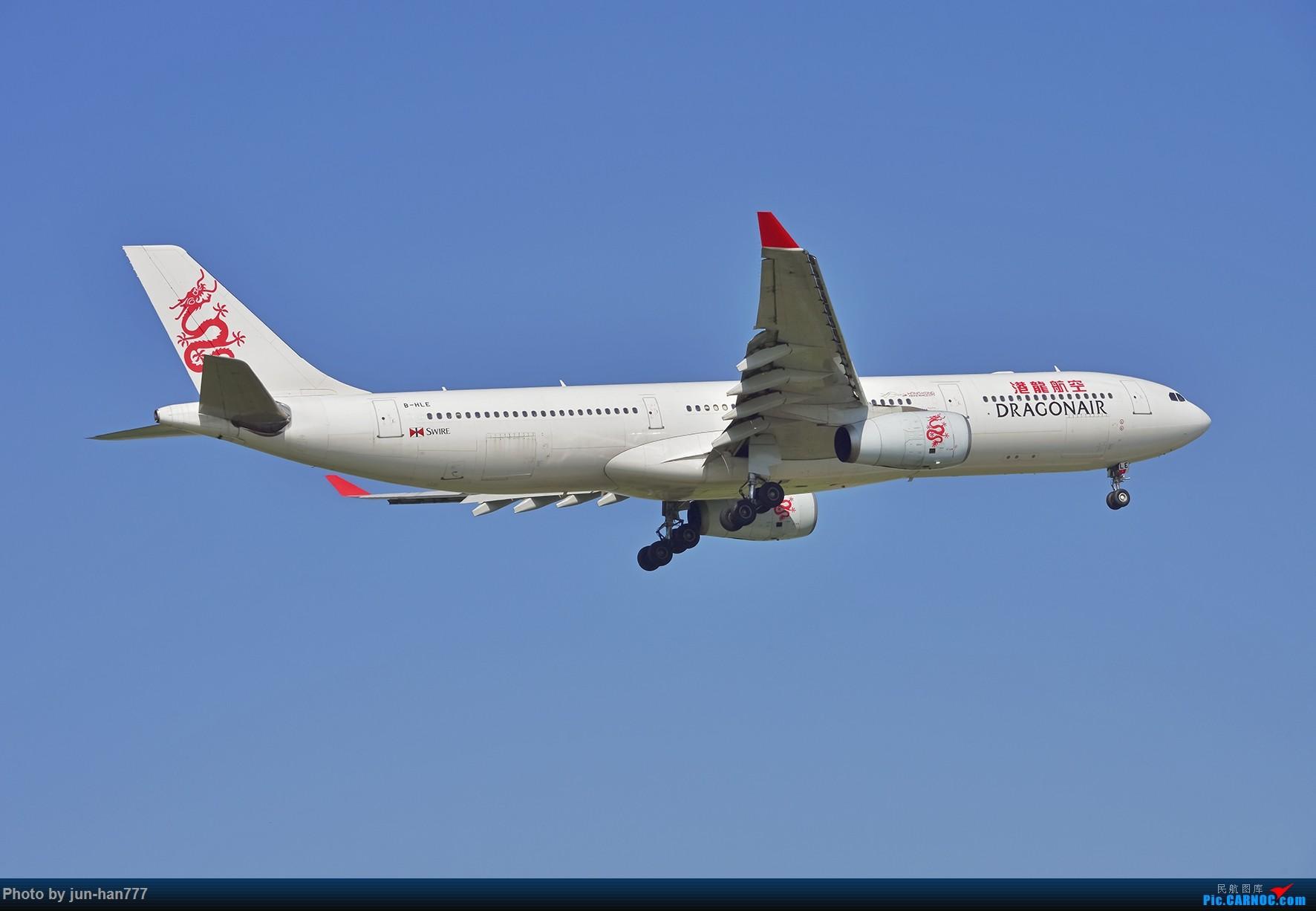 Re:[原创]整理后的浦东拍机 AIRBUS A330