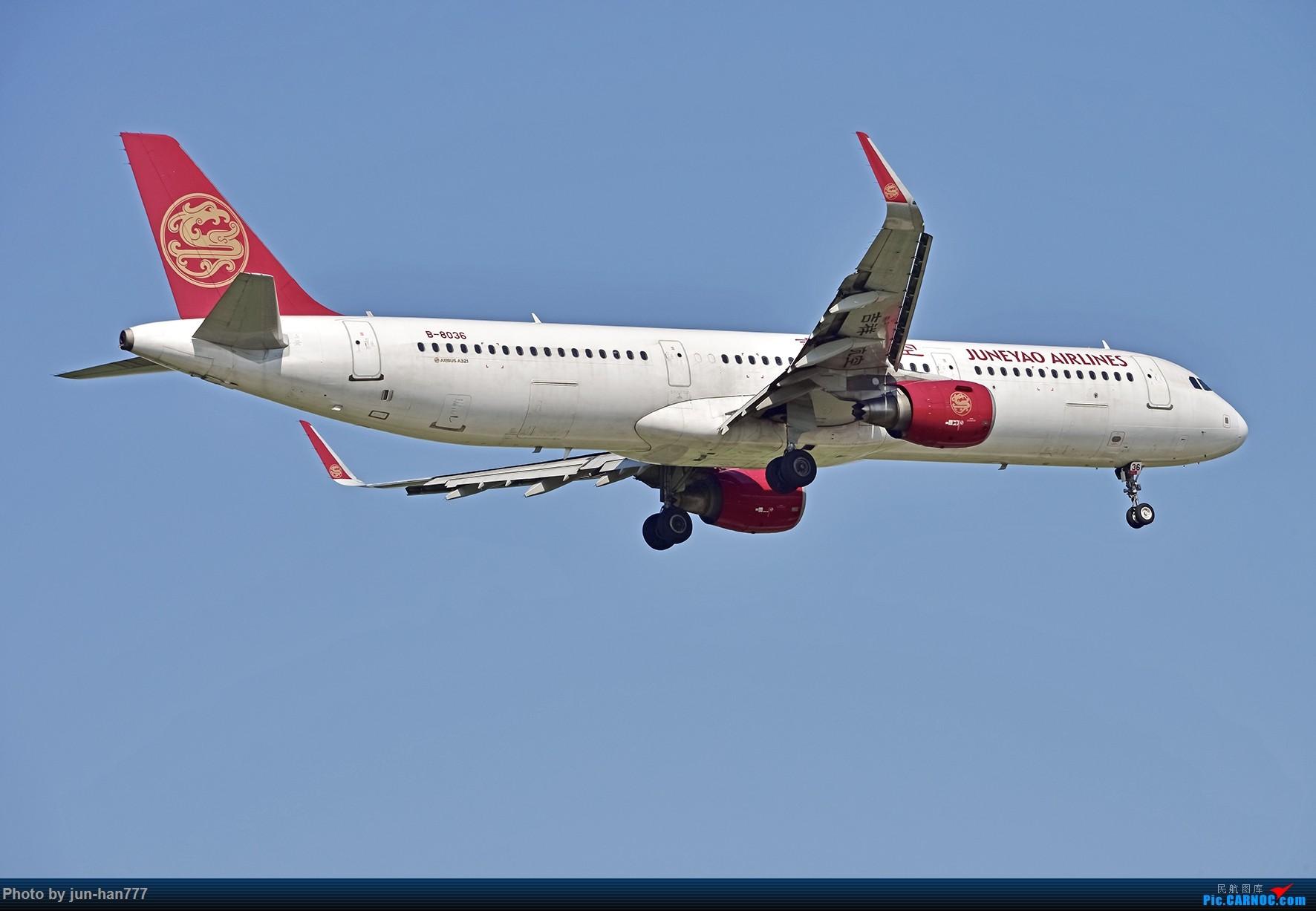 Re:[原创]整理后的浦东拍机 AIRBUS A321-200 B-8036