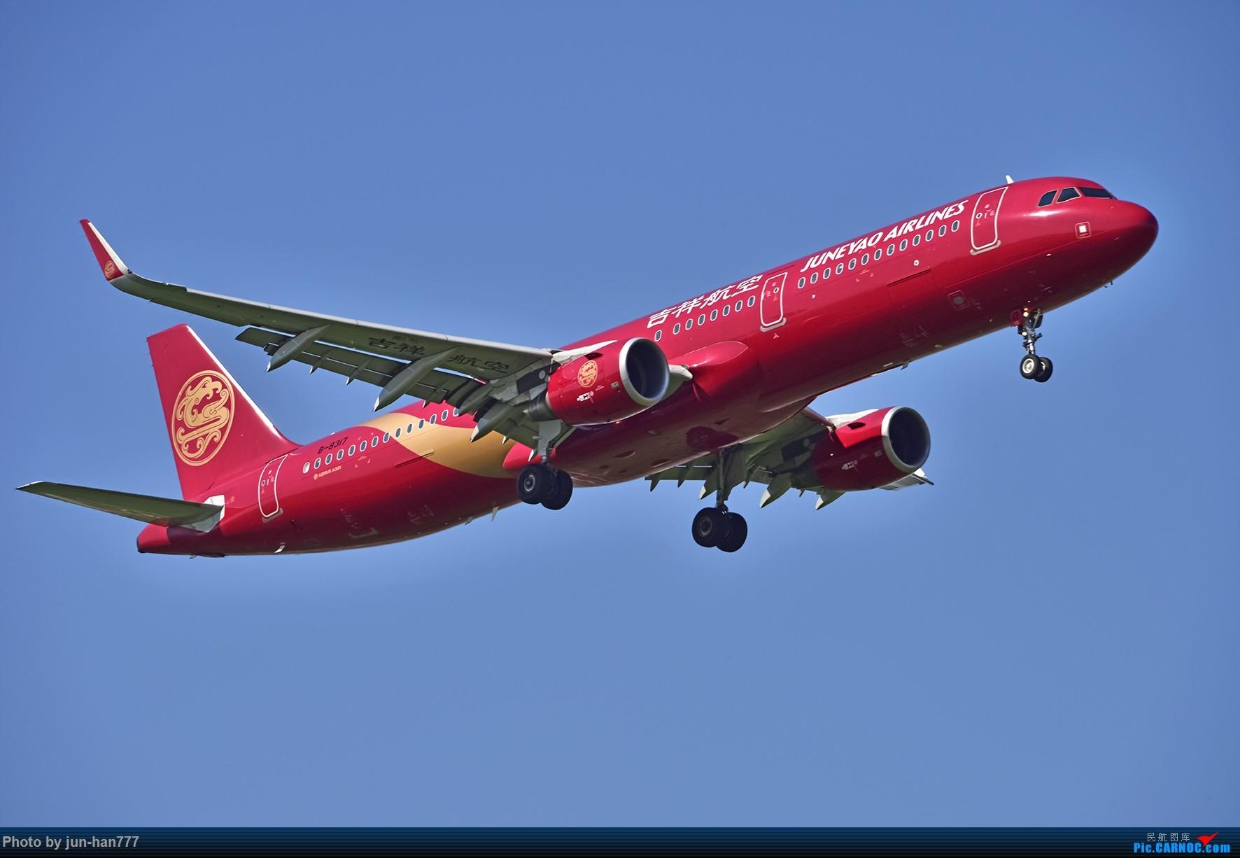 Re:[原创]整理后的浦东拍机 AIRBUS A321-200 B-8317