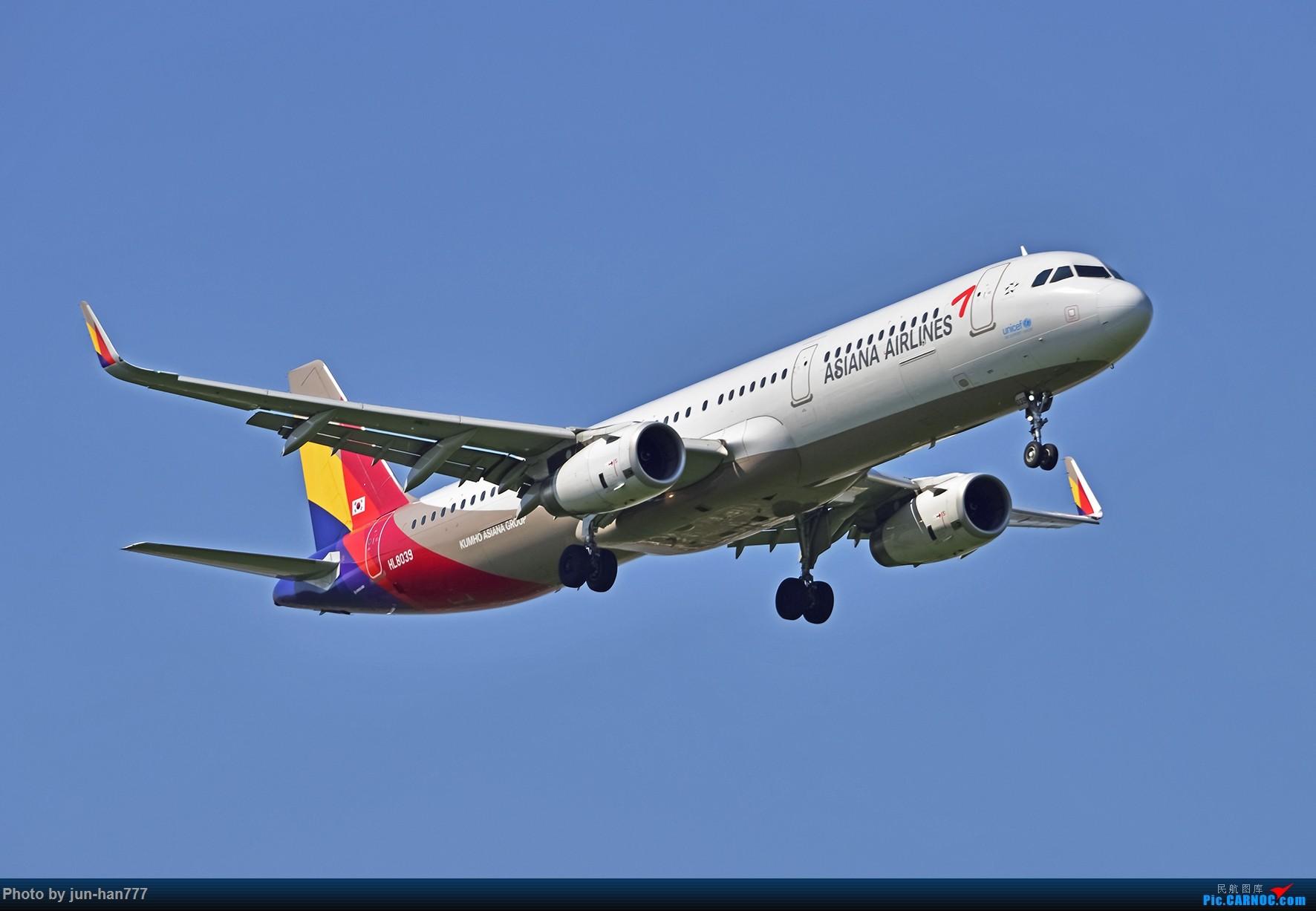 Re:[原创]整理后的浦东拍机 AIRBUS A321