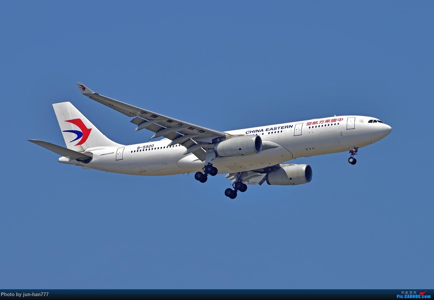 Re:[原创]整理后的浦东拍机 AIRBUS A330-200 B-5920