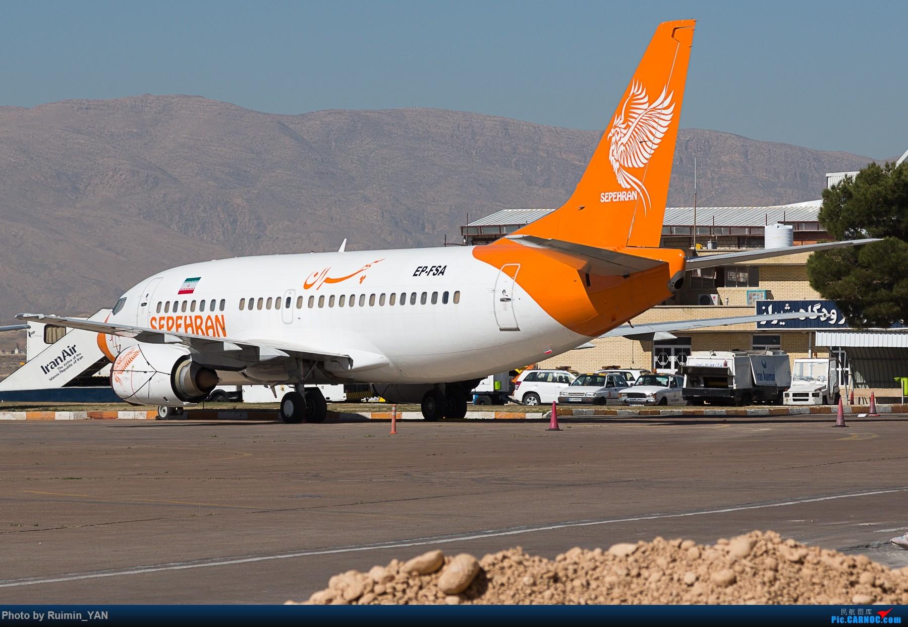 【SYZ】(伊朗设拉子)Sepehran航空 (Sepehran Airlines, SHI) B735 BOEING 737-500 EP-FSA 设拉子国际机场