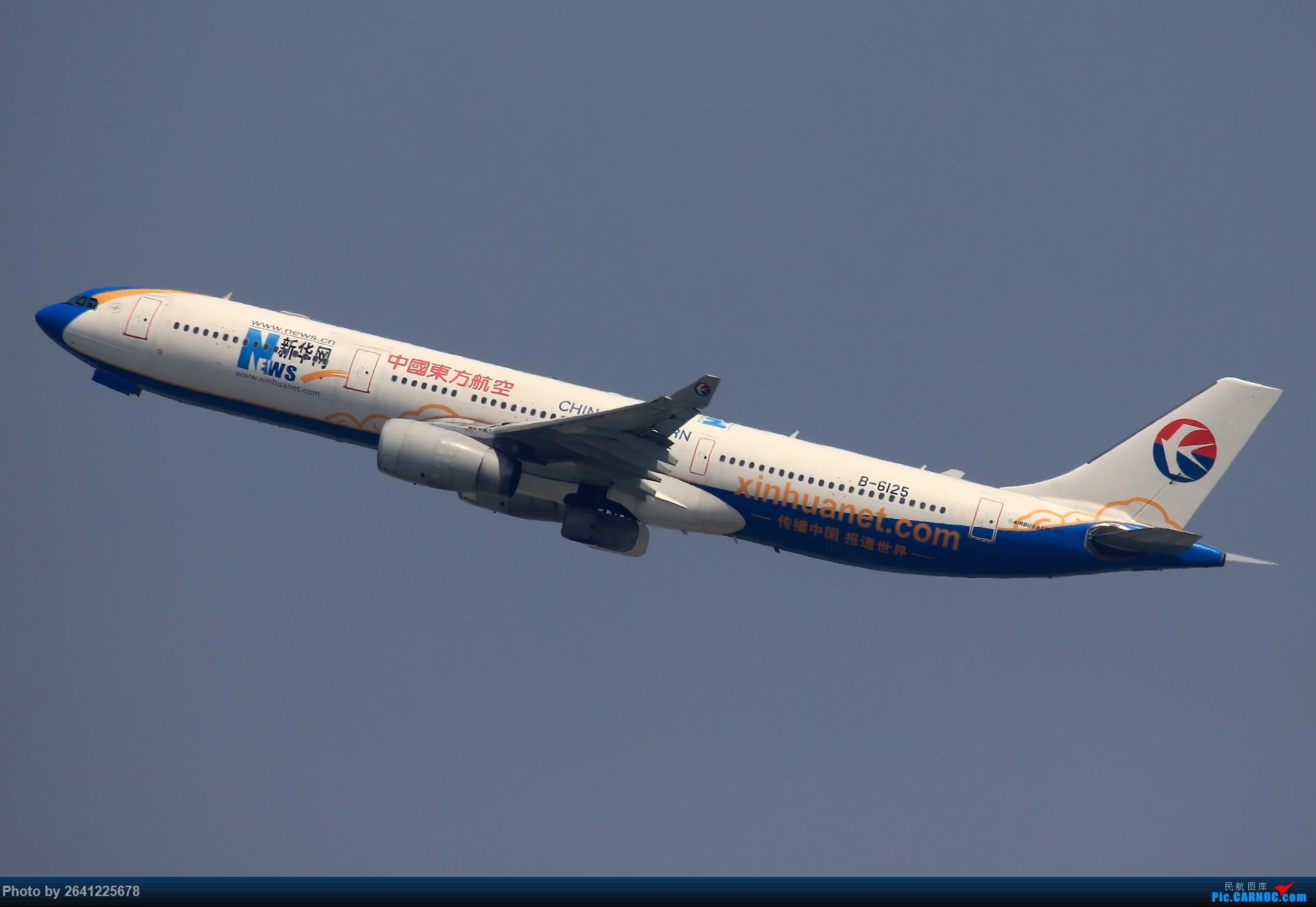 Re:[原创]*****试新机+新镜***** 1920(烂天+地热+渣技术,望大佬多多包涵) AIRBUS A330-300 B-6125 中国北京首都国际机场