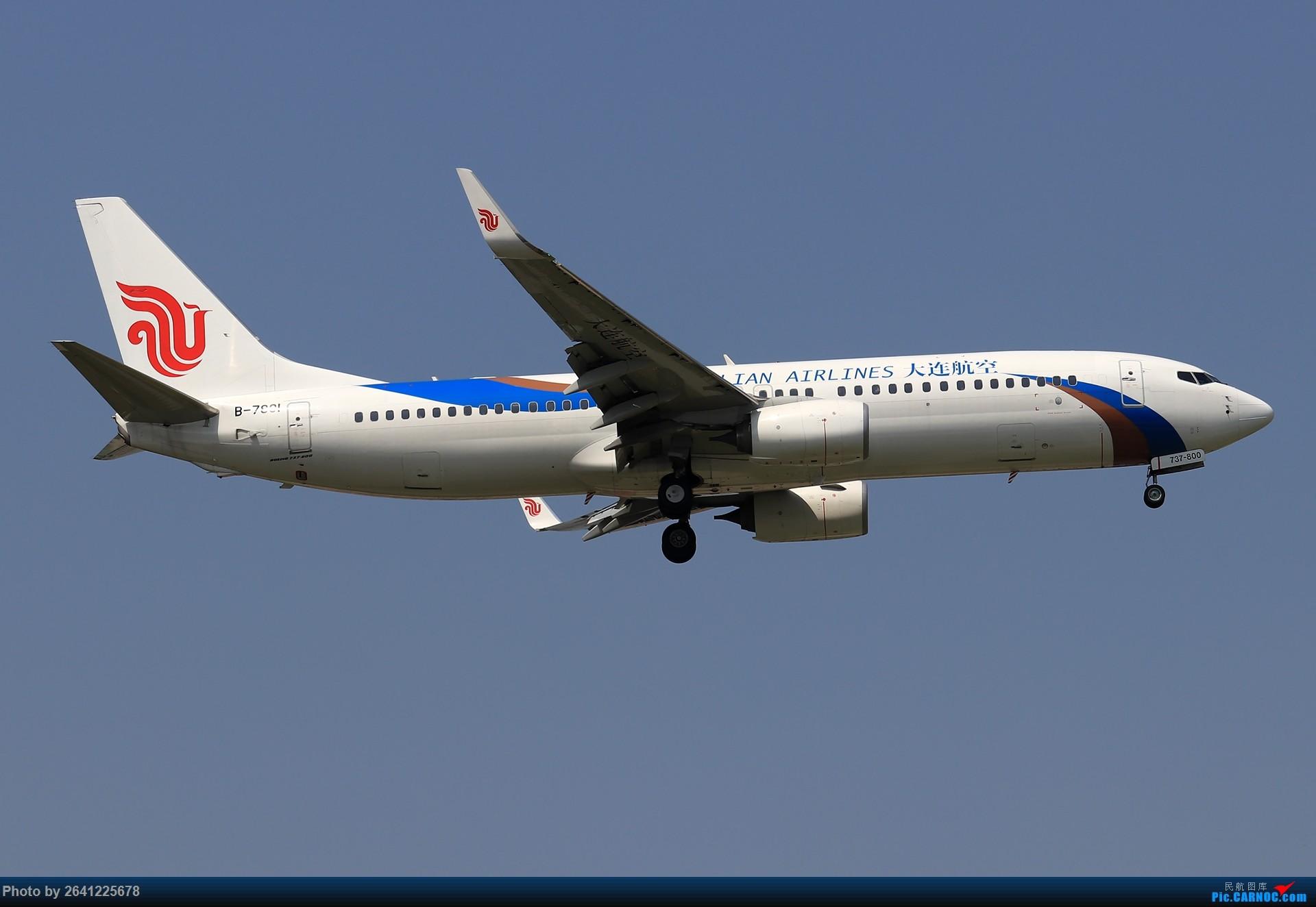 Re:[原创]*****试新机+新镜***** 1920(烂天+地热+渣技术,望大佬多多包涵) BOEING 737-800 B-7891 中国北京首都国际机场