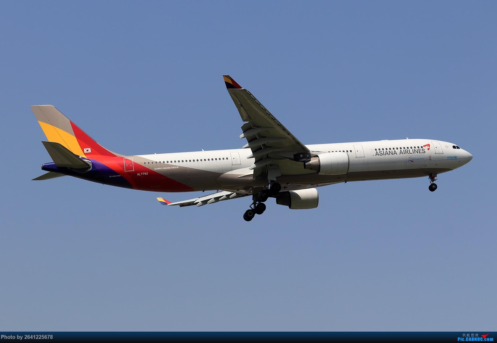 Re:[原创]*****试新机+新镜***** 1920(烂天+地热+渣技术,望大佬多多包涵) AIRBUS A330-300 HL7792 中国北京首都国际机场