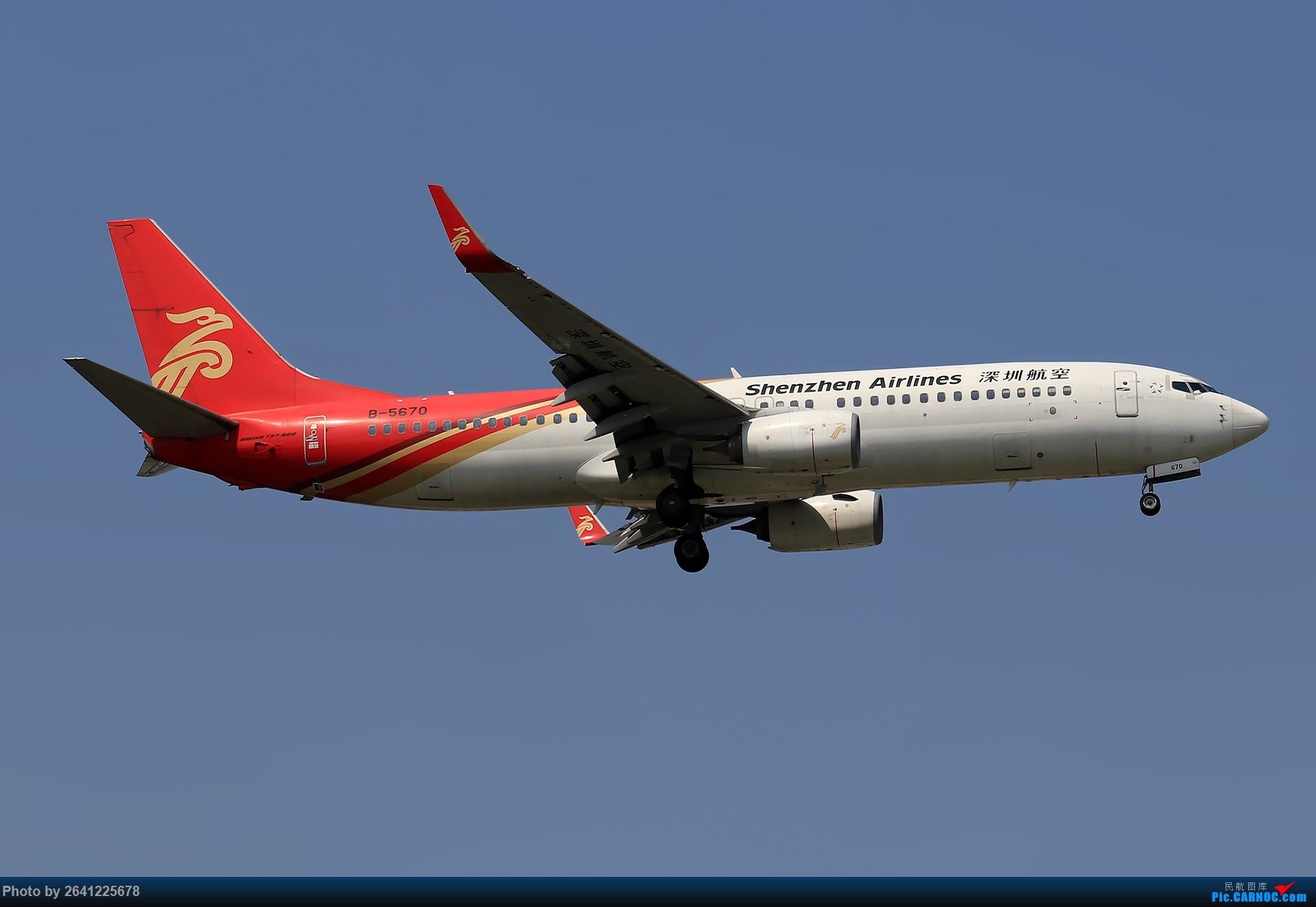 Re:[原创]*****试新机+新镜***** 1920(烂天+地热+渣技术,望大佬多多包涵) BOEING 737-800 B-5670 中国北京首都国际机场