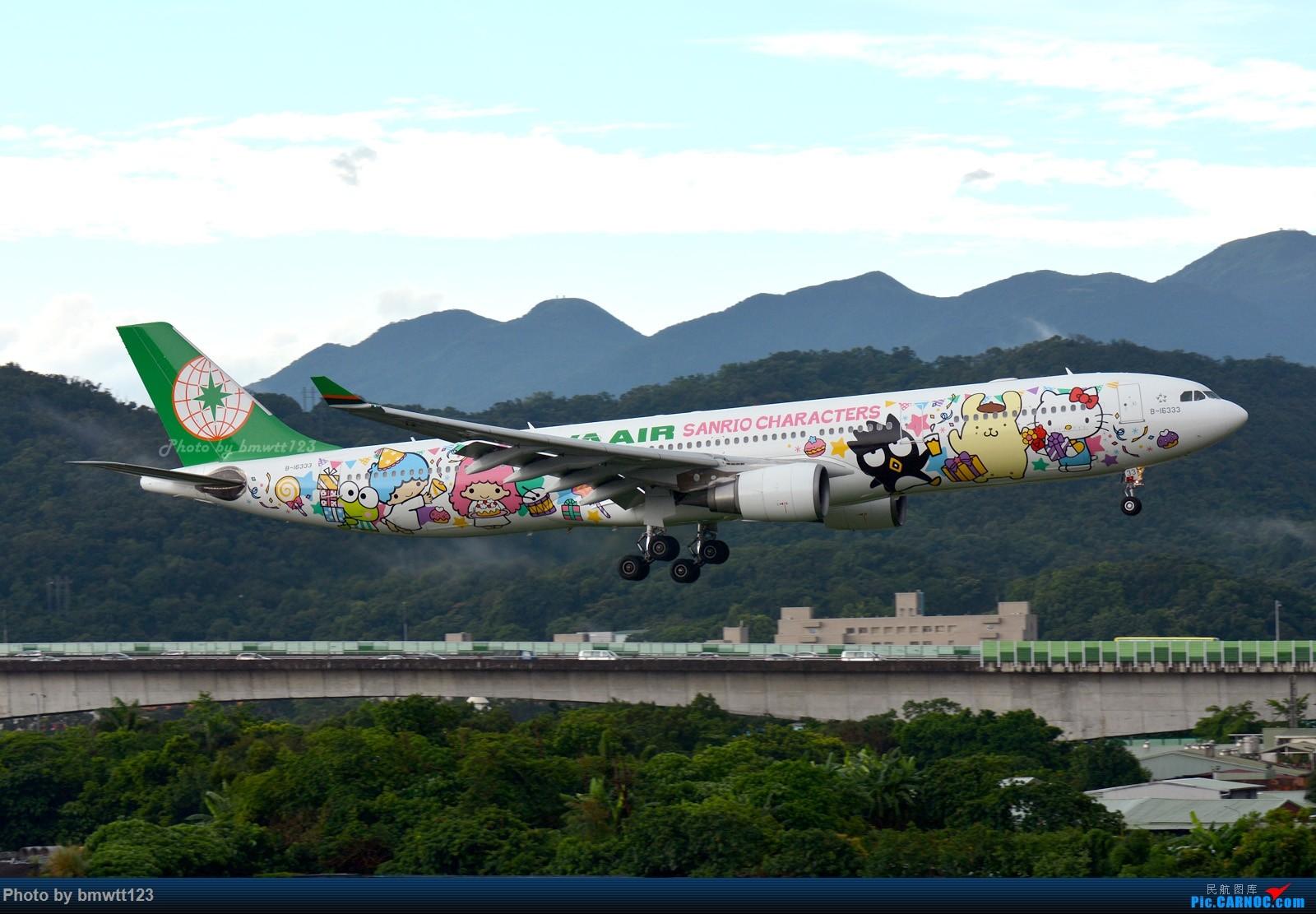 Re:[原创]【TSA松山】蔡阿姨家2日拍机作业之松山印象,附松山拍机位地图 AIRBUS A330-300 B-16333 中国台北松山国际机场