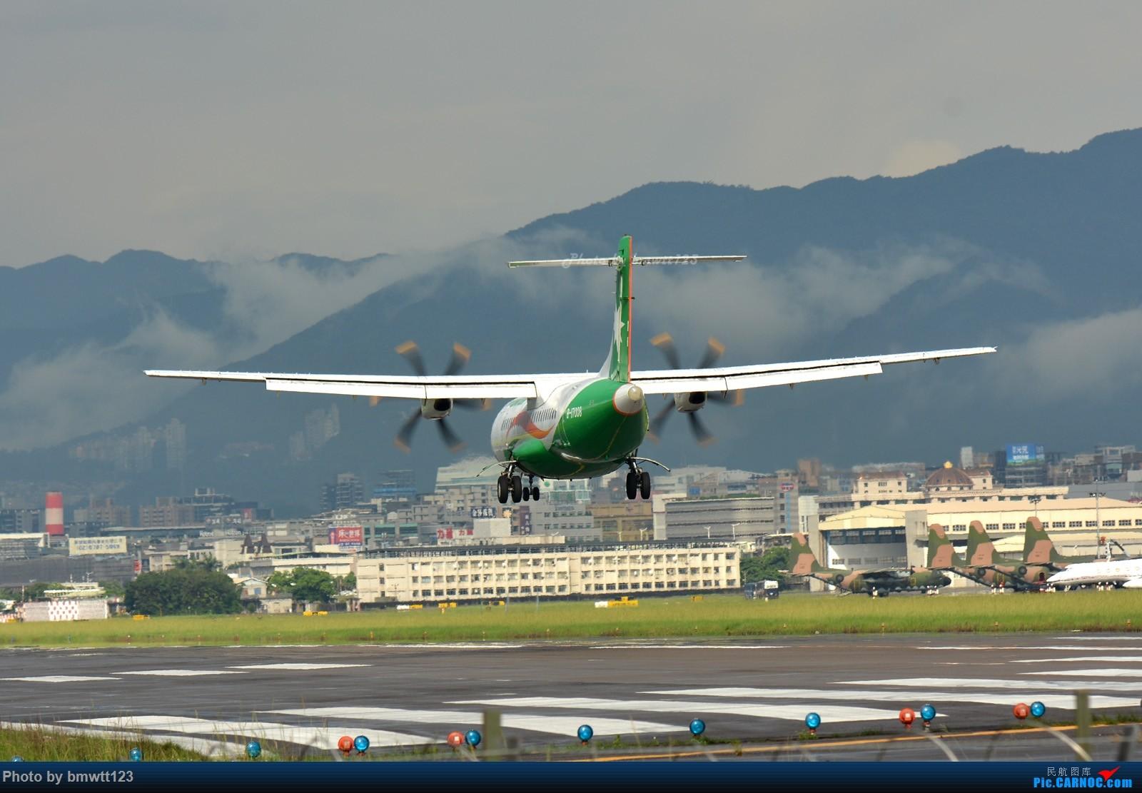 Re:[原创]【TSA松山】蔡阿姨家2日拍机作业之松山印象,附松山拍机位地图 ATR-72 B-17008 中国台北松山国际机场