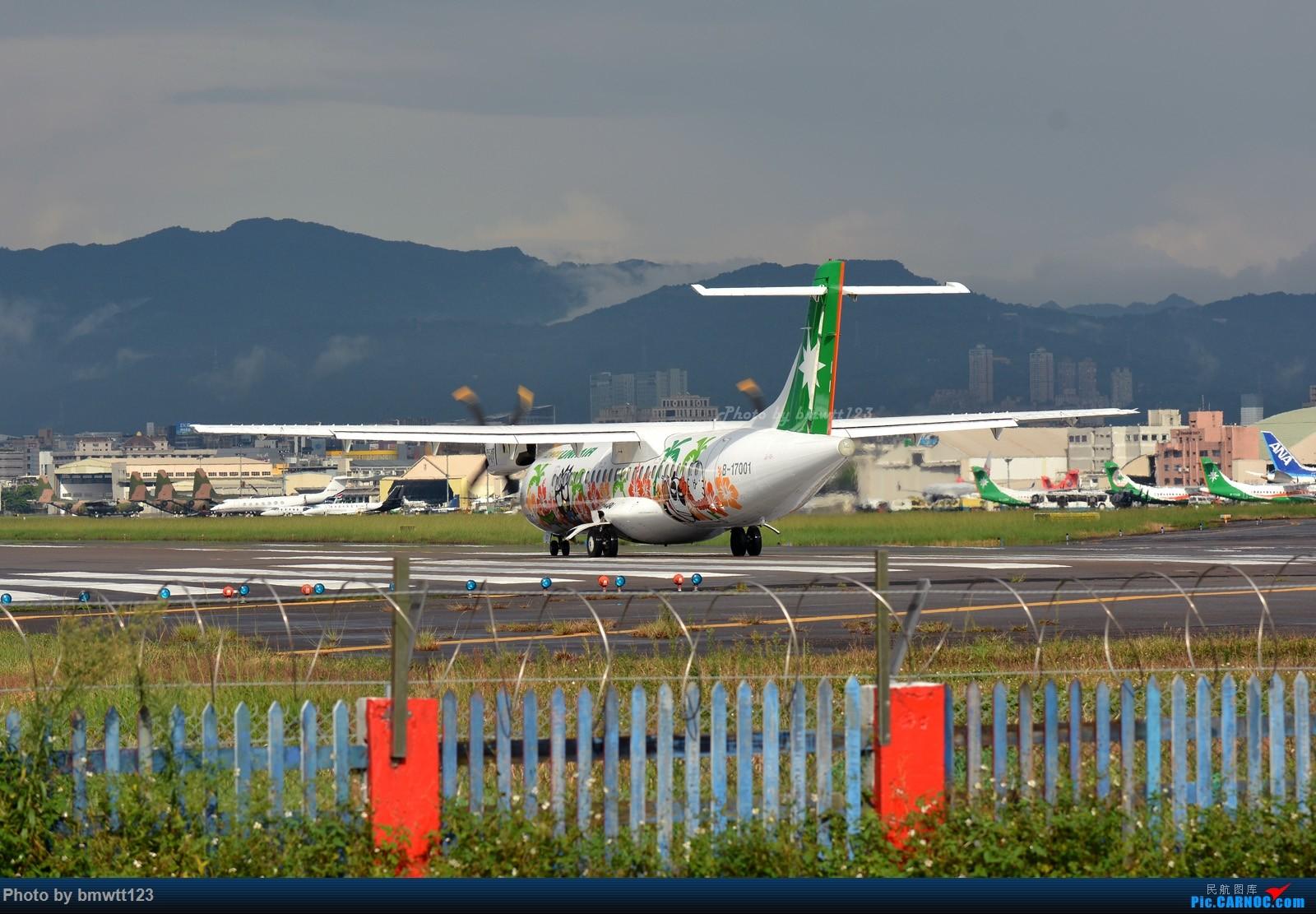Re:[原创]【TSA松山】蔡阿姨家2日拍机作业之松山印象,附松山拍机位地图 ATR-72 B-17001 中国台北松山国际机场