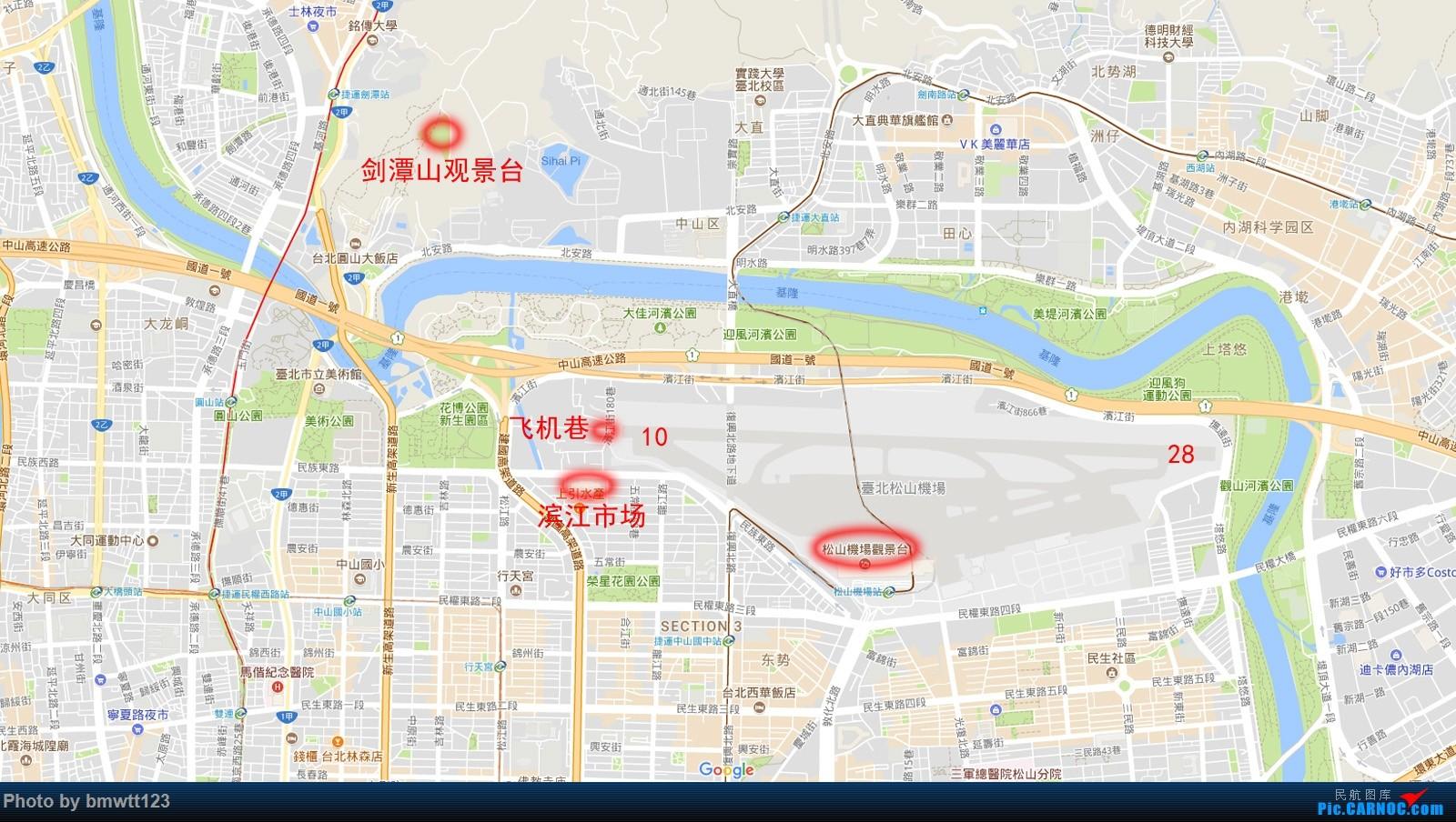 Re:[原创]【TSA松山】蔡阿姨家2日拍机作业之松山印象,附松山拍机位地图