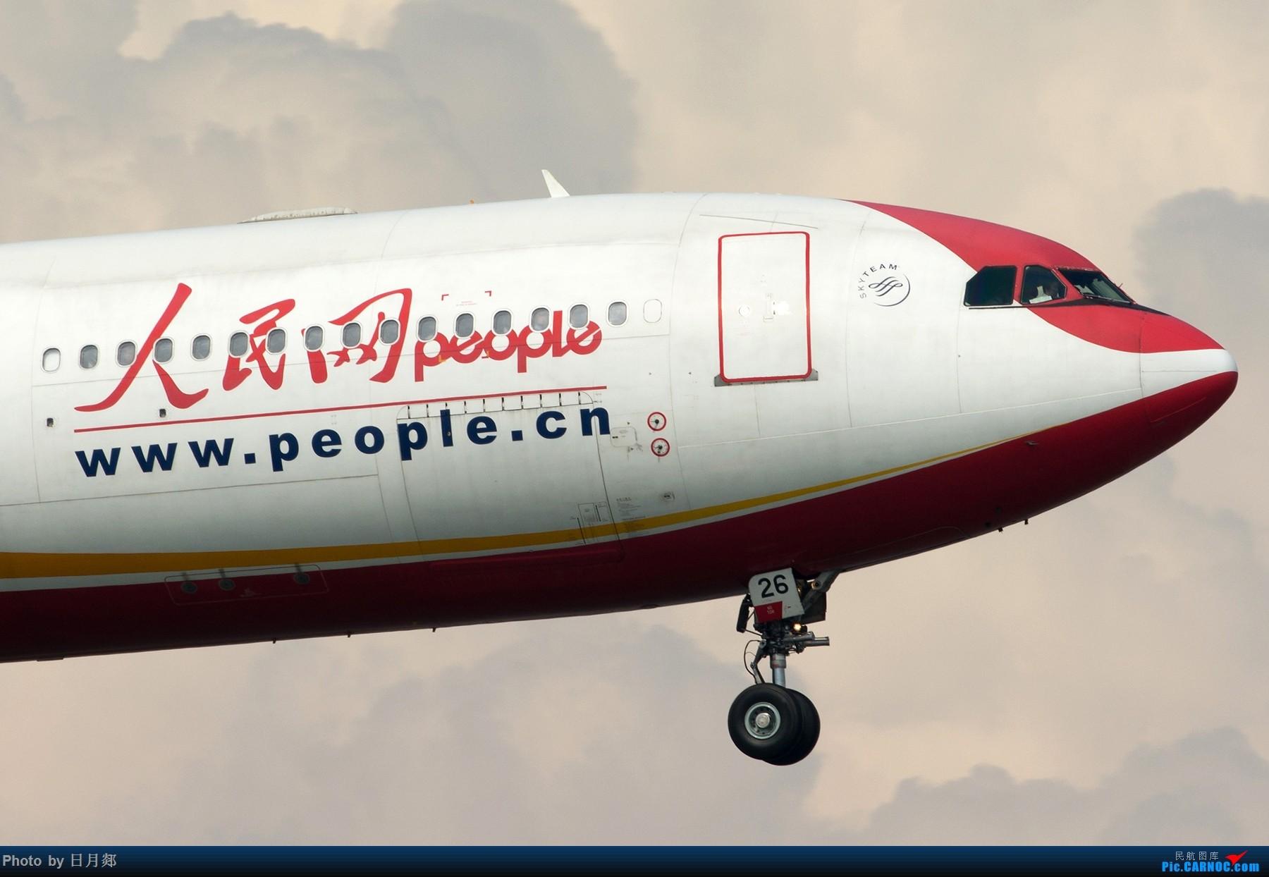 [原创]【虹桥】赶在雷雨来临之前来两张 AIRBUS A330-300 B-6126 中国上海虹桥国际机场