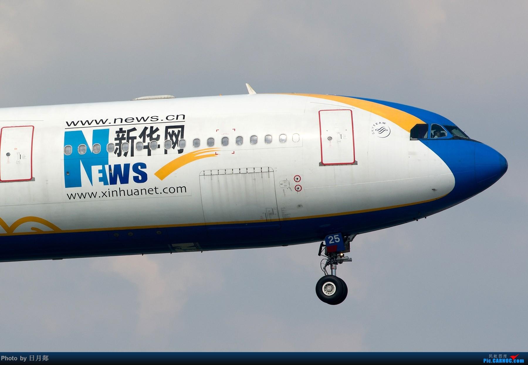 Re:[原创]【虹桥】赶在雷雨来临之前来两张 AIRBUS A330-300 B-6125 中国上海虹桥国际机场