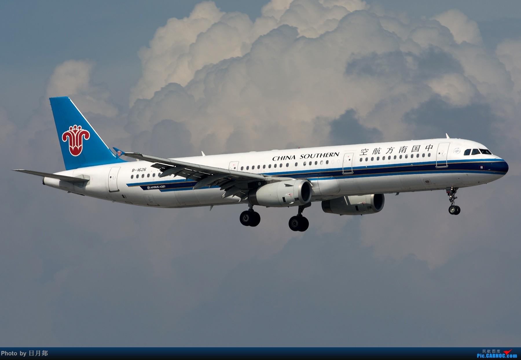 Re:[原创]【虹桥】赶在雷雨来临之前来两张 AIRBUS A321-200 B-1626 中国上海虹桥国际机场