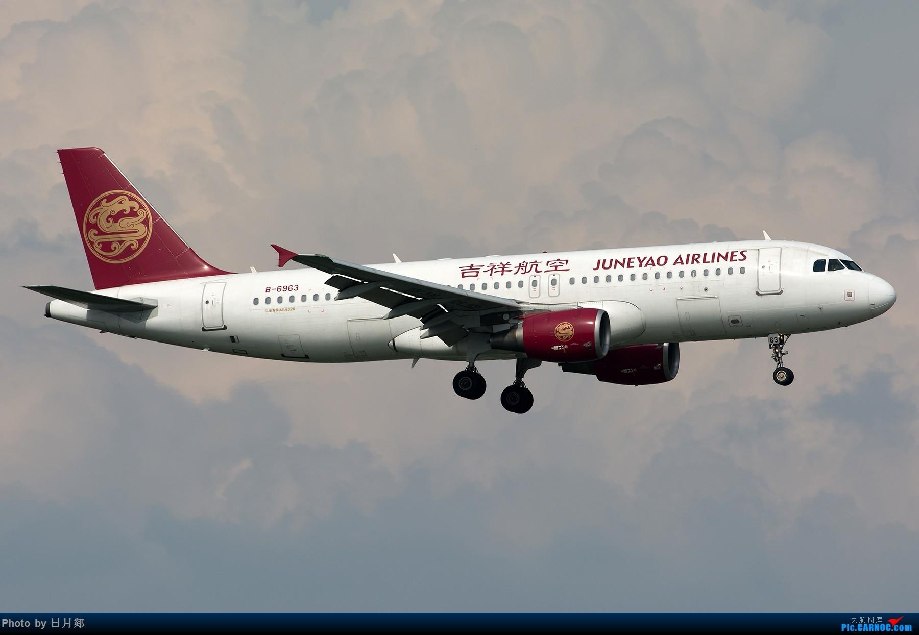 Re:[原创]【虹桥】赶在雷雨来临之前来两张 AIRBUS A320-200 B-6963 中国上海虹桥国际机场