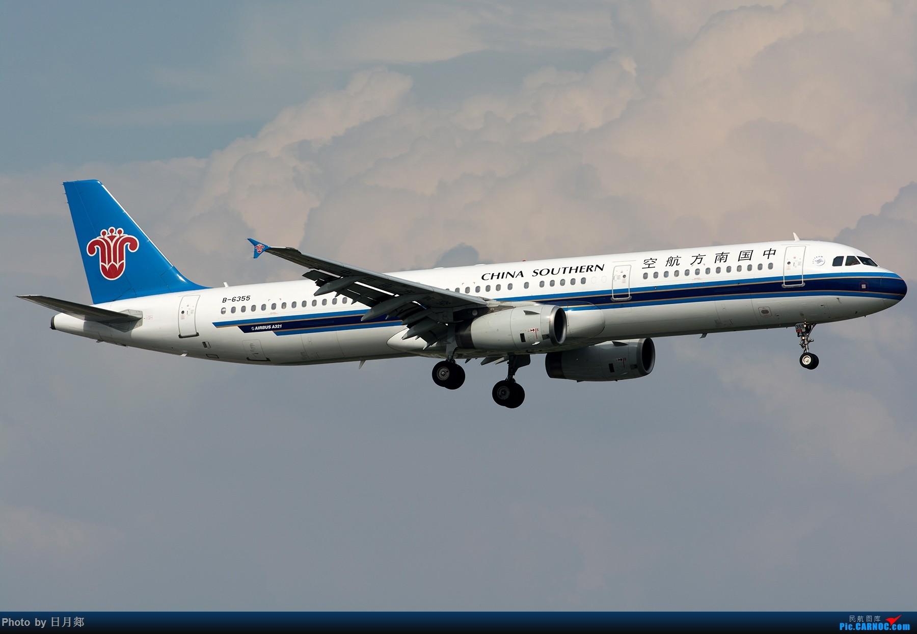 Re:[原创]【虹桥】赶在雷雨来临之前来两张 AIRBUS A321-200 B-6355 中国上海虹桥国际机场