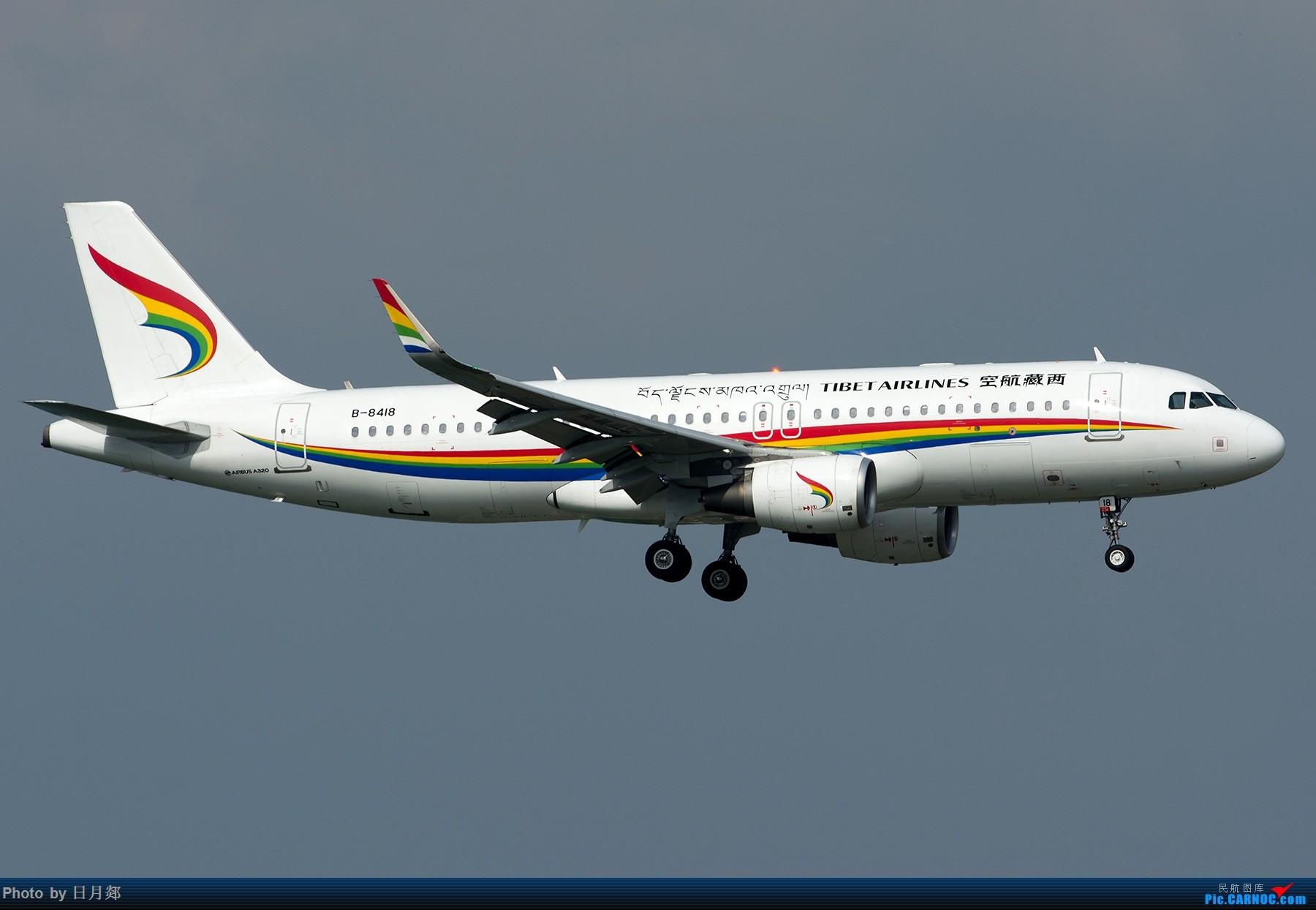 Re:[原创]【虹桥】赶在雷雨来临之前来两张 AIRBUS A320-200 B-8418 中国上海虹桥国际机场