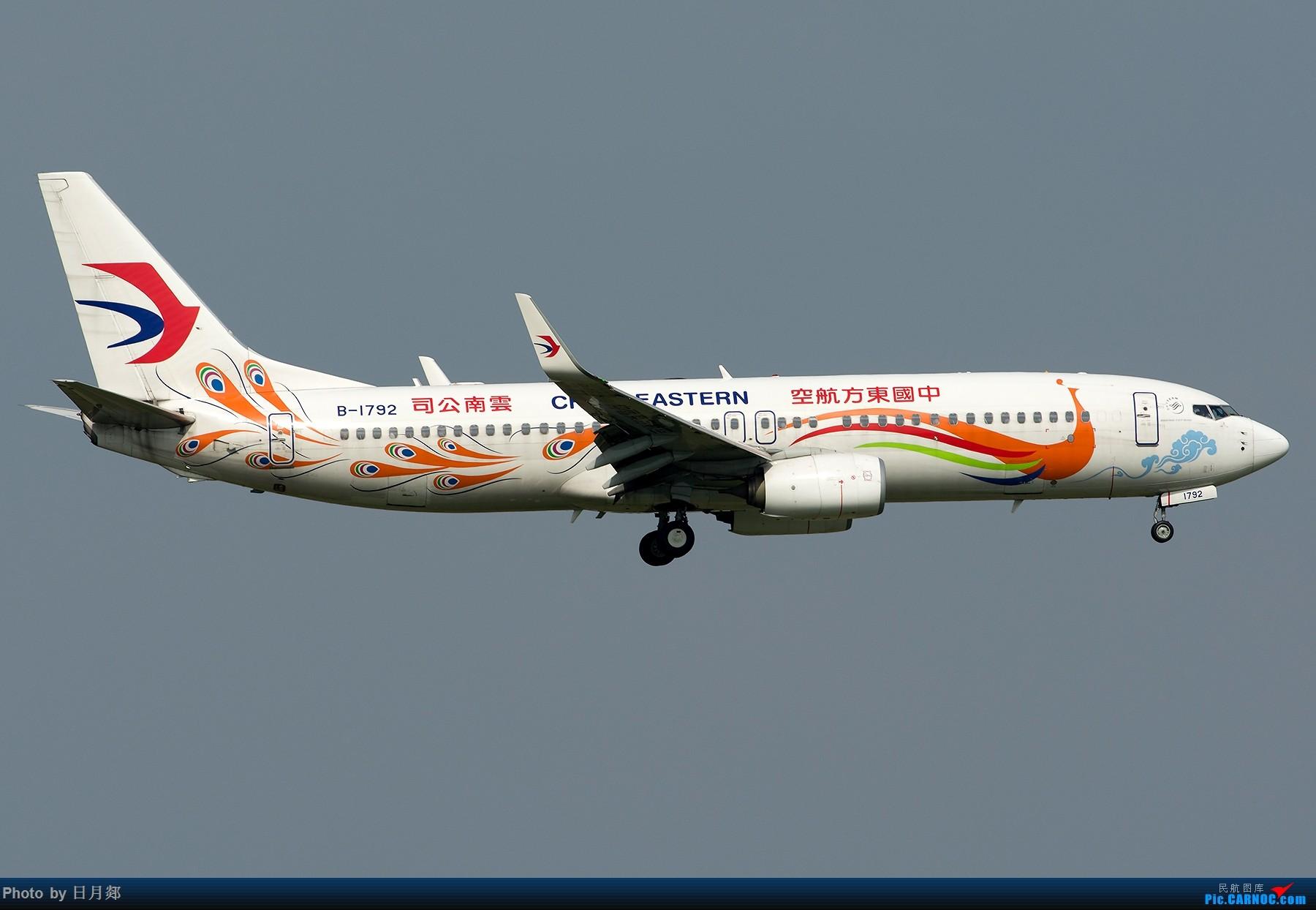 Re:[原创]【虹桥】赶在雷雨来临之前来两张 BOEING 737-800 B-1792 中国上海虹桥国际机场