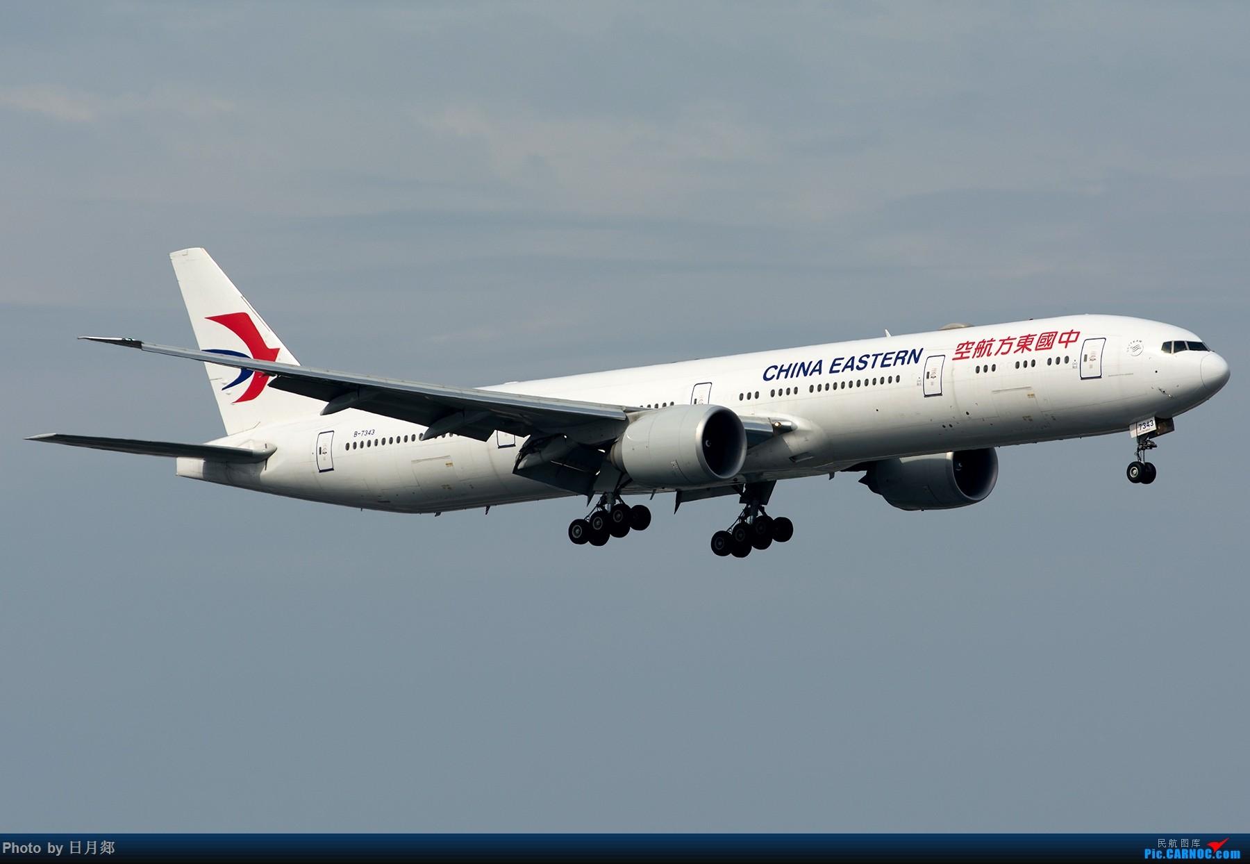 Re:[原创]【虹桥】赶在雷雨来临之前来两张 BOEING 777-300ER B-7343 中国上海虹桥国际机场