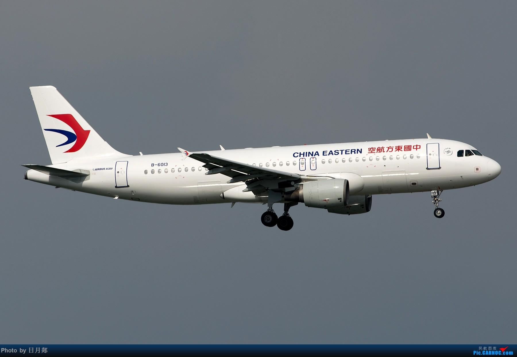 Re:[原创]【虹桥】赶在雷雨来临之前来两张 AIRBUS A320-200 B-6013 中国上海虹桥国际机场
