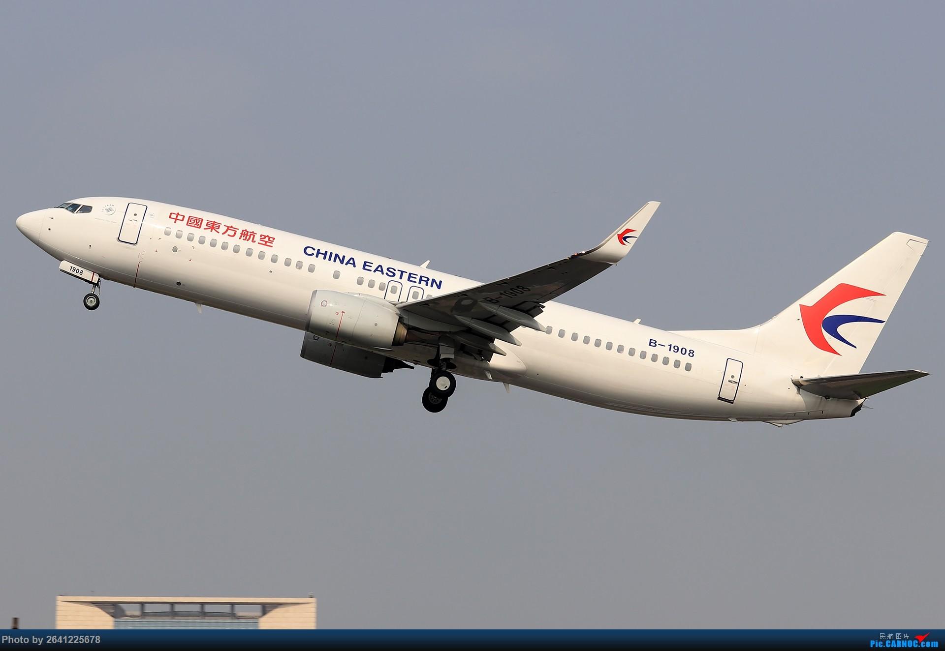 Re:[原创]【TAMRON 156 G2+77D 持续更新中】*****试新机+新镜*****(烂天+地热+渣技术,望大佬多多包涵) BOEING 737-800 B-1908 中国北京首都国际机场