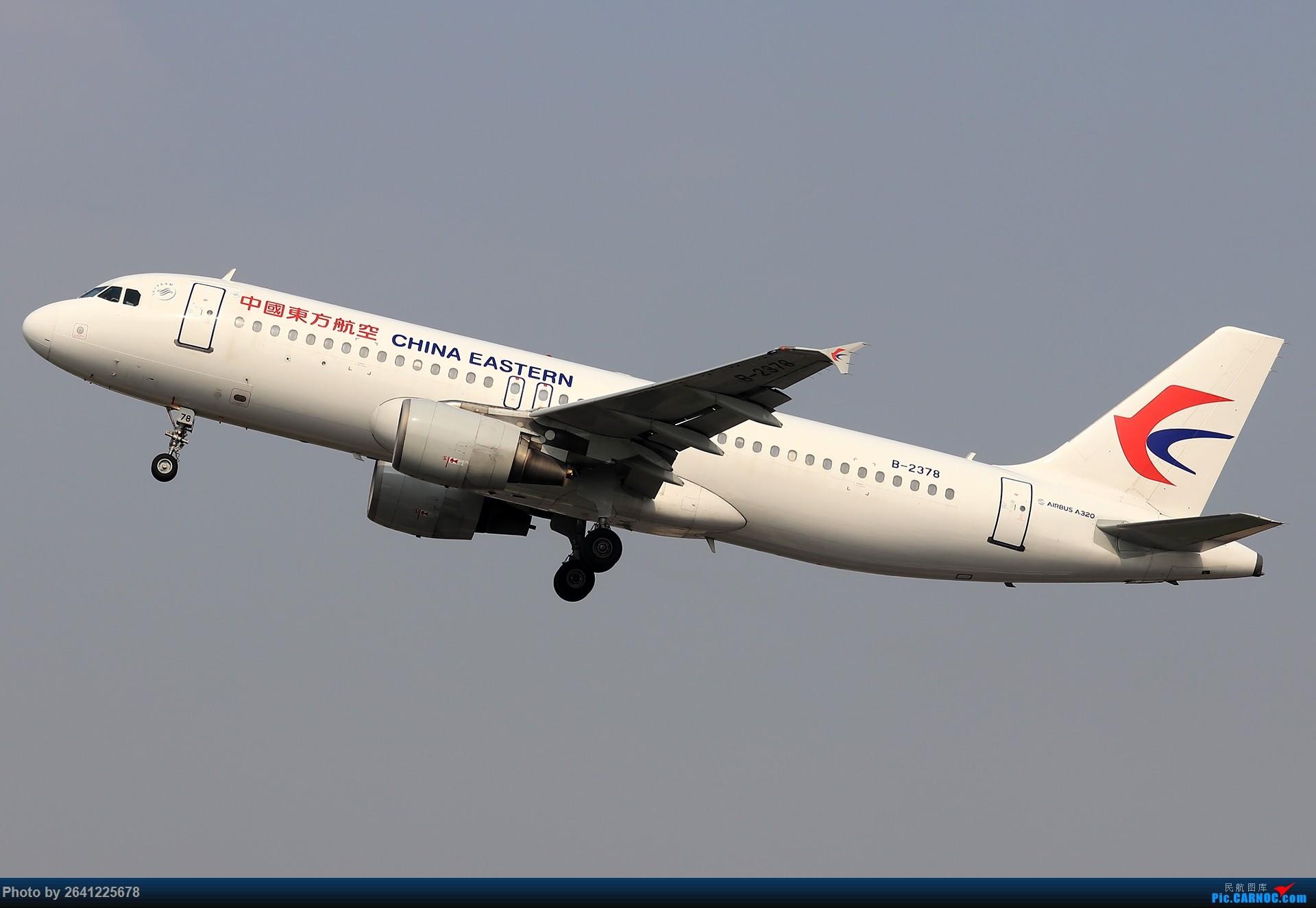Re:[原创]【TAMRON 156 G2+77D 持续更新中】*****试新机+新镜*****(烂天+地热+渣技术,望大佬多多包涵) AIRBUS A320-200 B-2378 中国北京首都国际机场