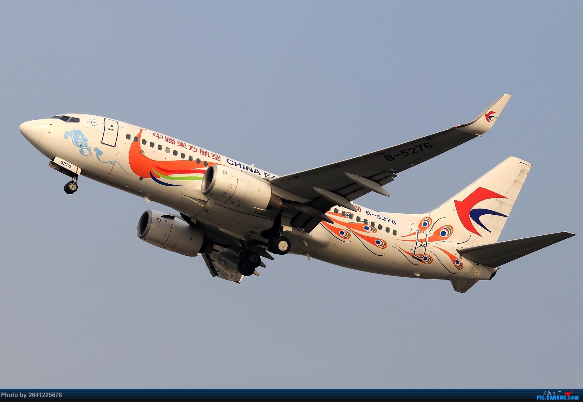 Re:[原创]【TAMRON 156 G2+77D 持续更新中】*****试新机+新镜*****(烂天+地热+渣技术,望大佬多多包涵) BOEING 737-700 B-5276 中国北京首都国际机场
