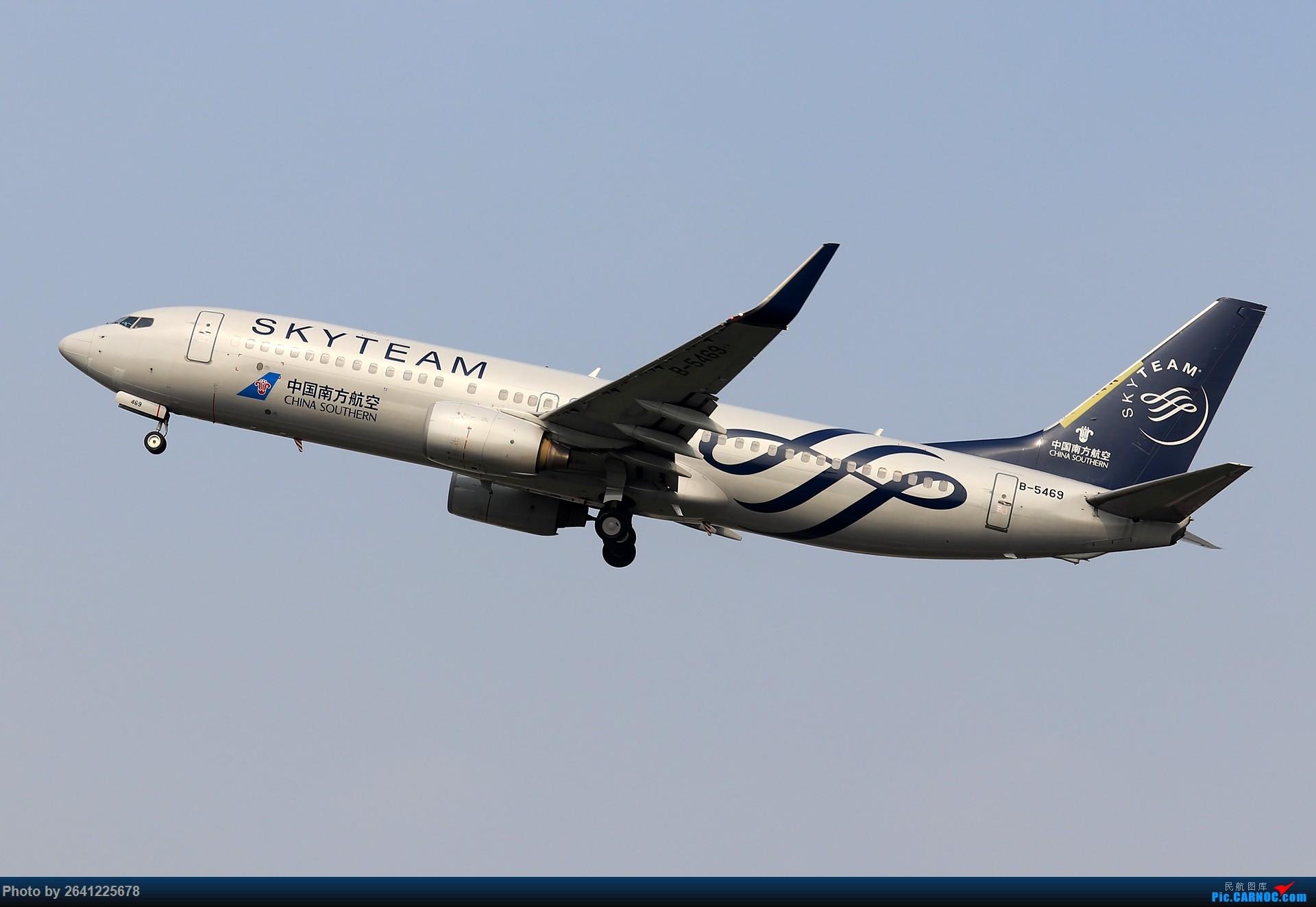Re:[原创]【TAMRON 156 G2+77D 持续更新中】*****试新机+新镜*****(烂天+地热+渣技术,望大佬多多包涵) BOEING 737-800 B-5469 中国北京首都国际机场