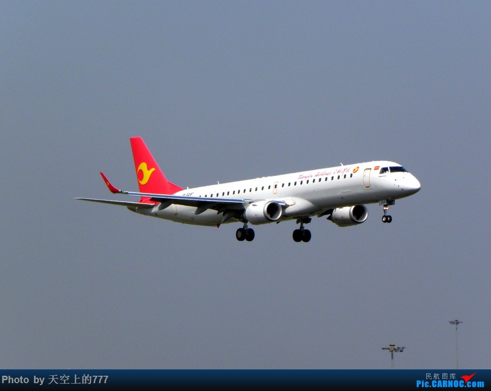 [原创]7.9XIY拍机,偶遇天津332,错失邮戳330和南航757 EMBRAER E-195 B-3247 中国西安咸阳国际机场